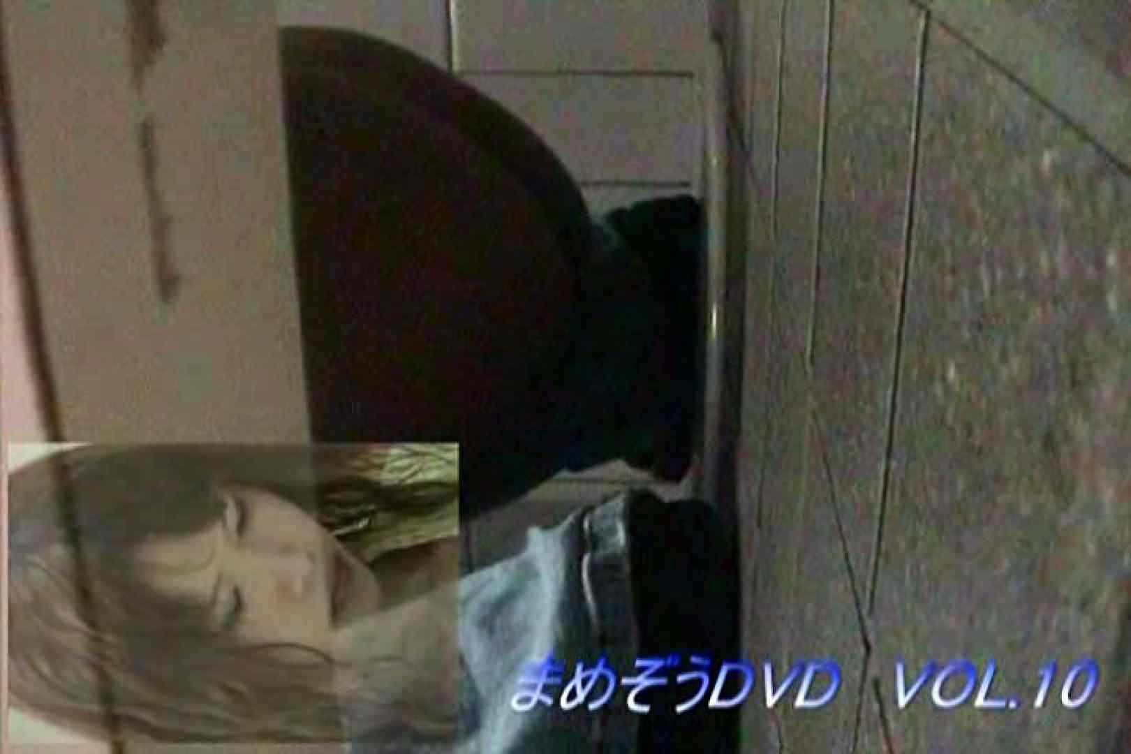 まめぞうDVD完全版VOL.10 ギャル  64pic 12