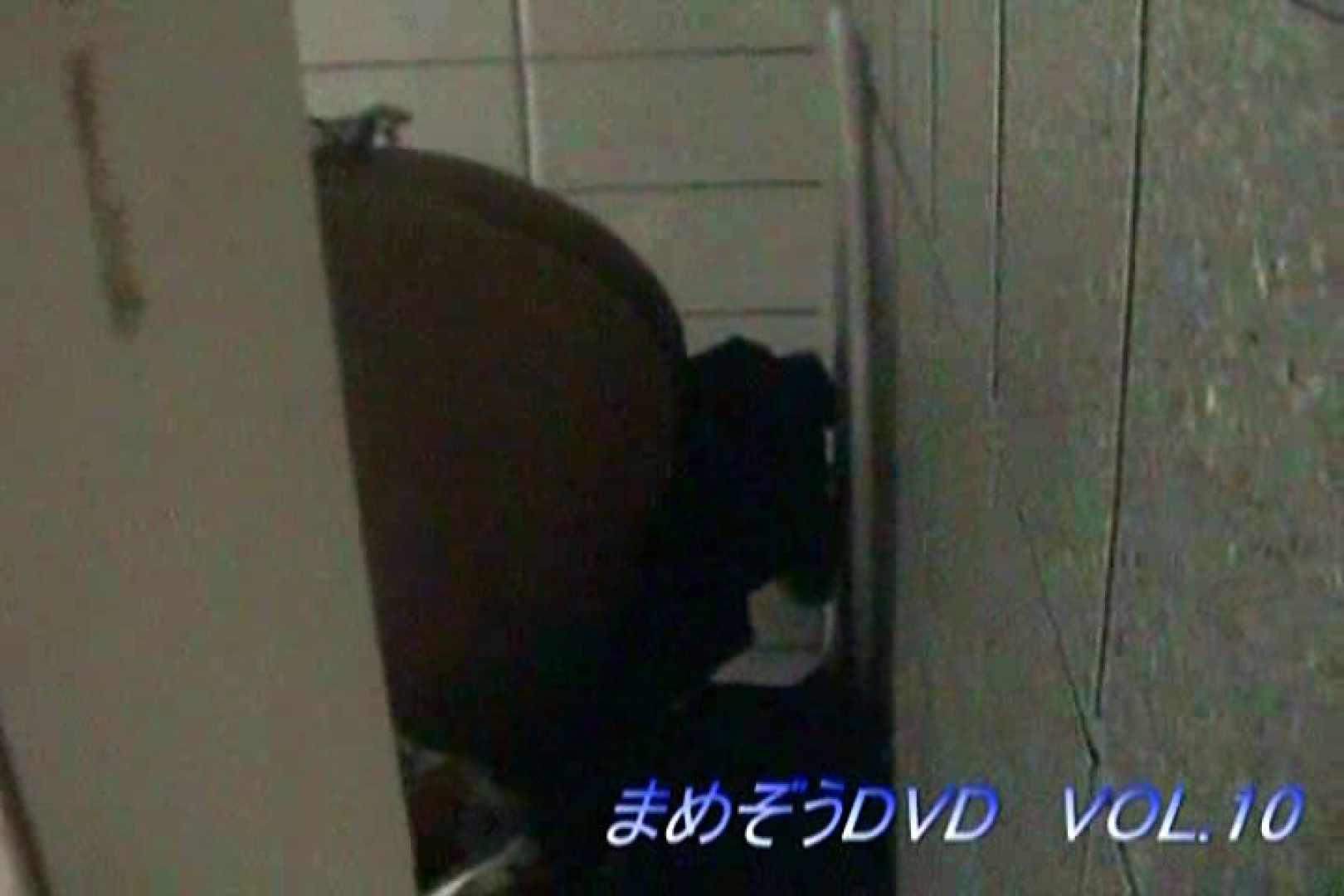 まめぞうDVD完全版VOL.10 ギャル  64pic 15
