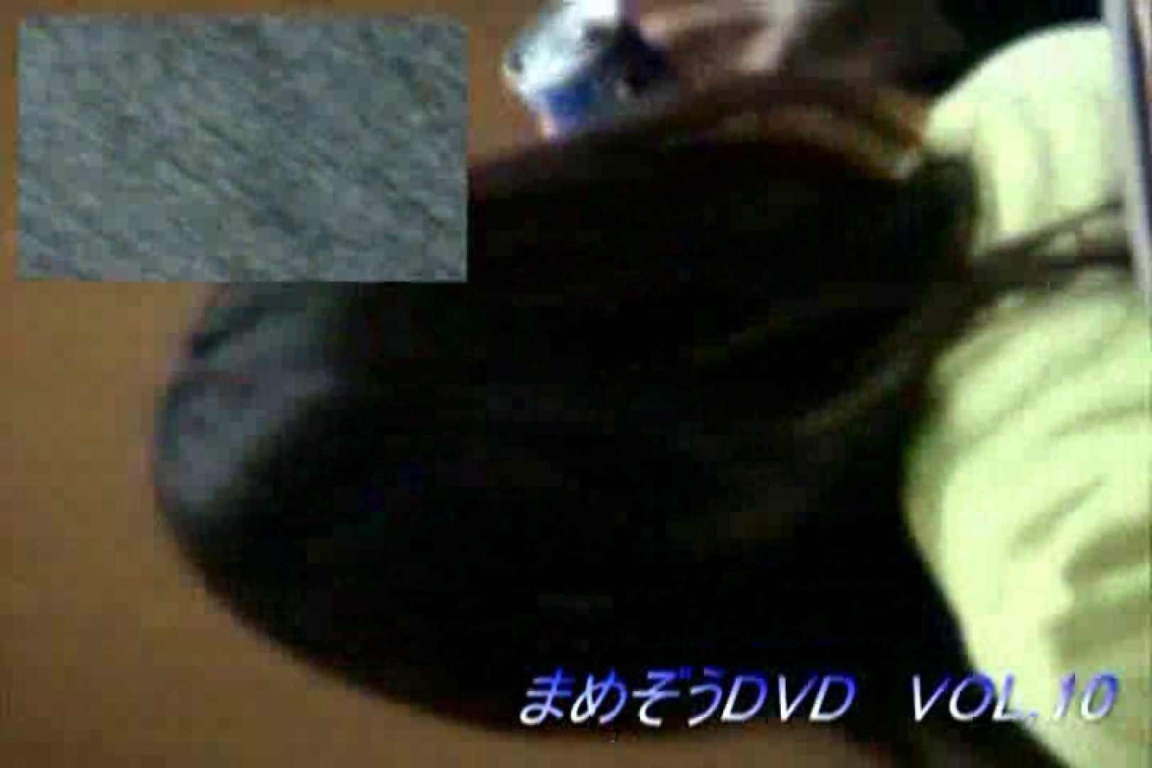まめぞうDVD完全版VOL.10 ギャル  64pic 21