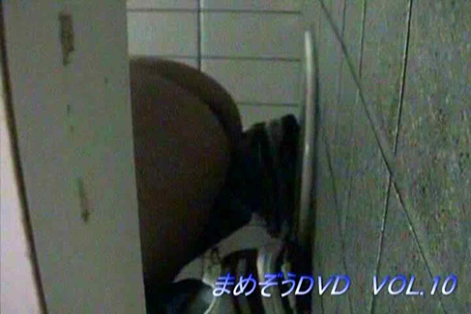 まめぞうDVD完全版VOL.10 ギャル  64pic 24