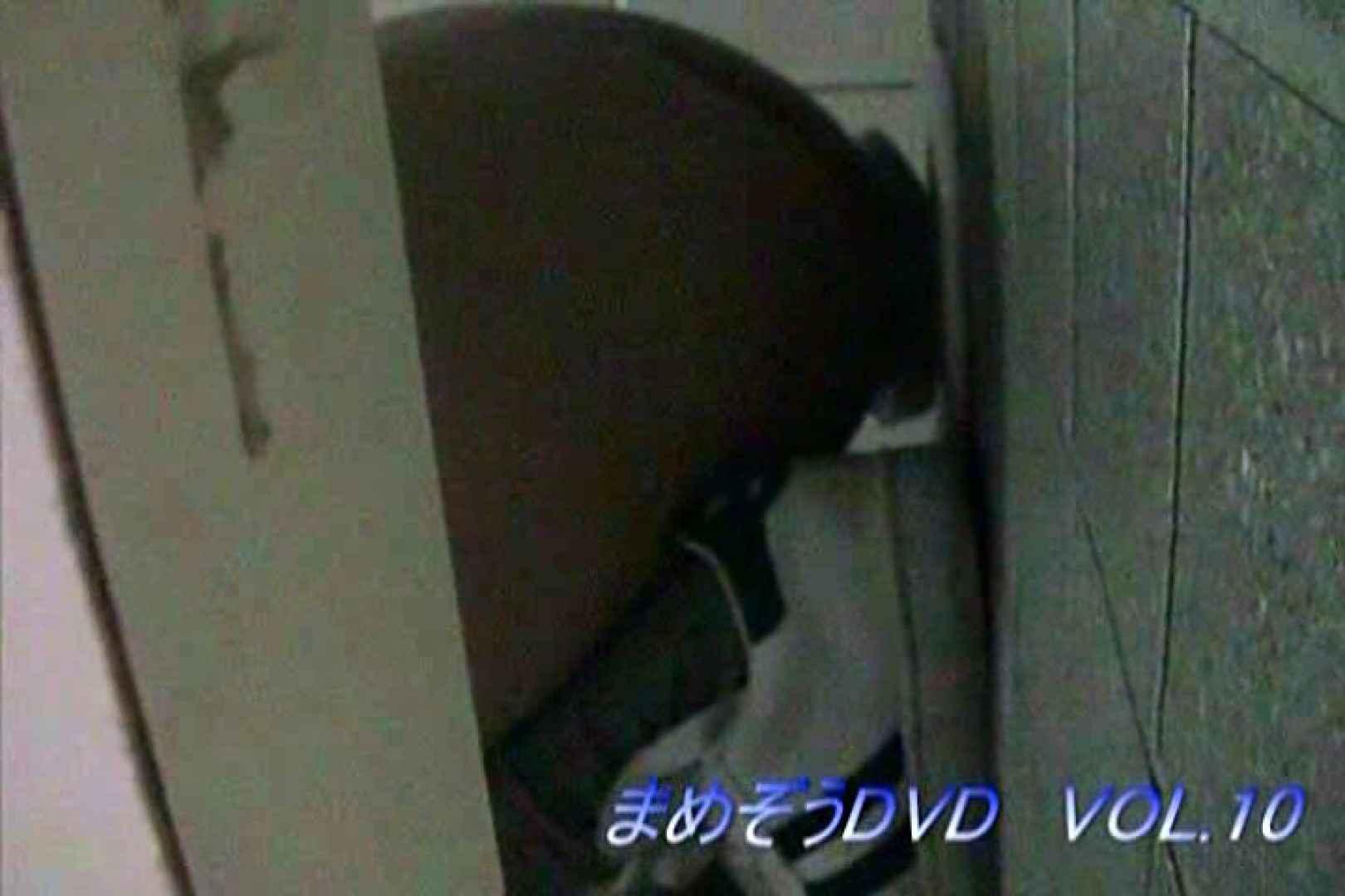まめぞうDVD完全版VOL.10 ギャル  64pic 25