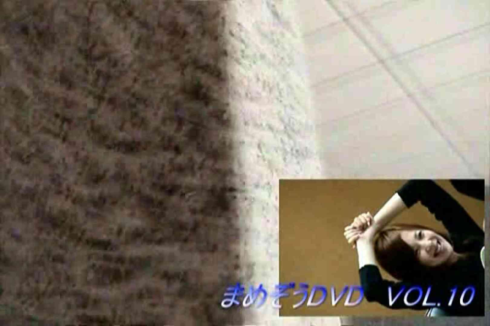 まめぞうDVD完全版VOL.10 ギャル  64pic 31