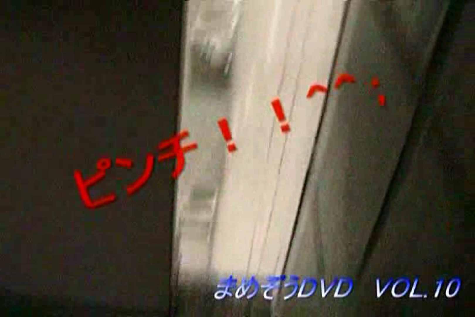 まめぞうDVD完全版VOL.10 ギャル  64pic 37