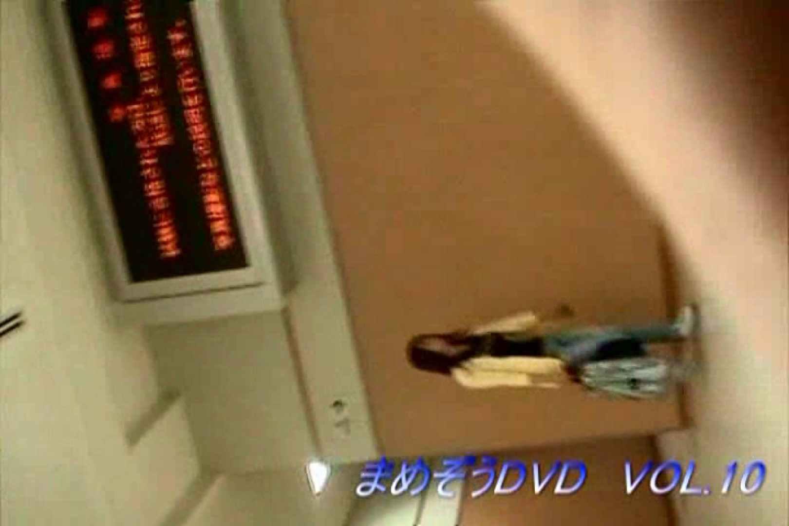 まめぞうDVD完全版VOL.10 ギャル  64pic 43