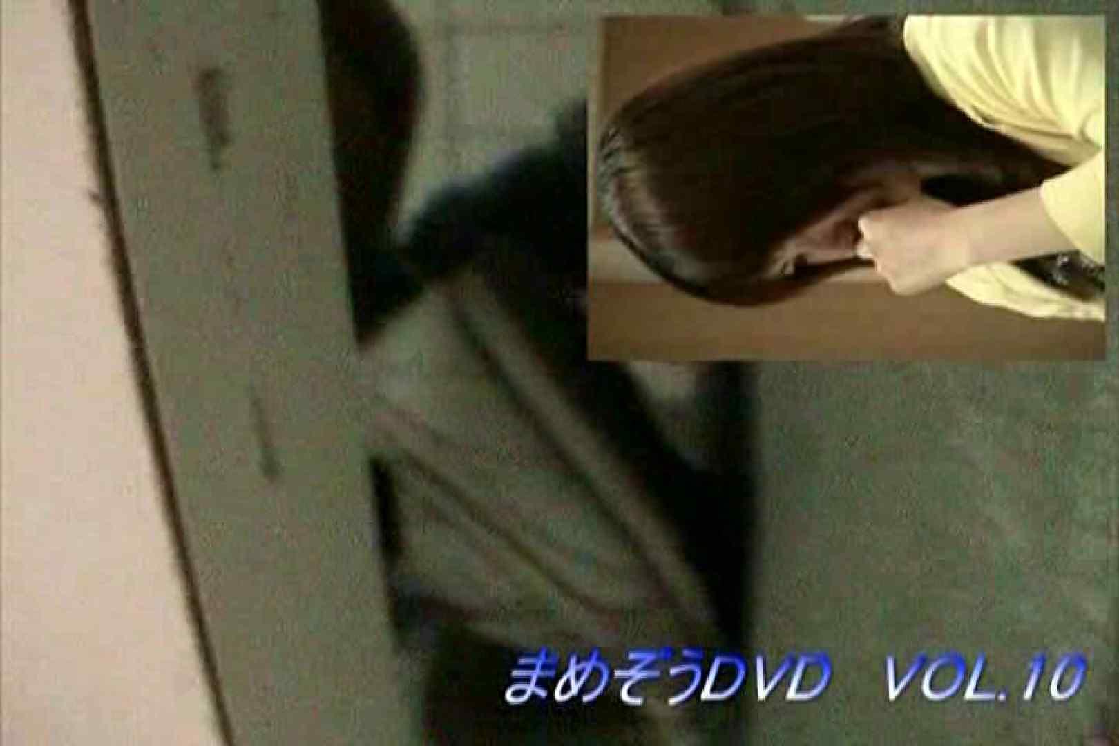 まめぞうDVD完全版VOL.10 ギャル  64pic 47