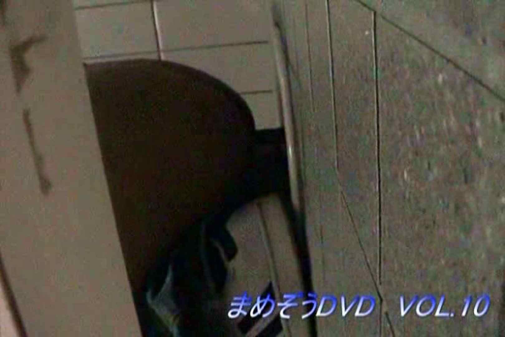 まめぞうDVD完全版VOL.10 ギャル  64pic 52