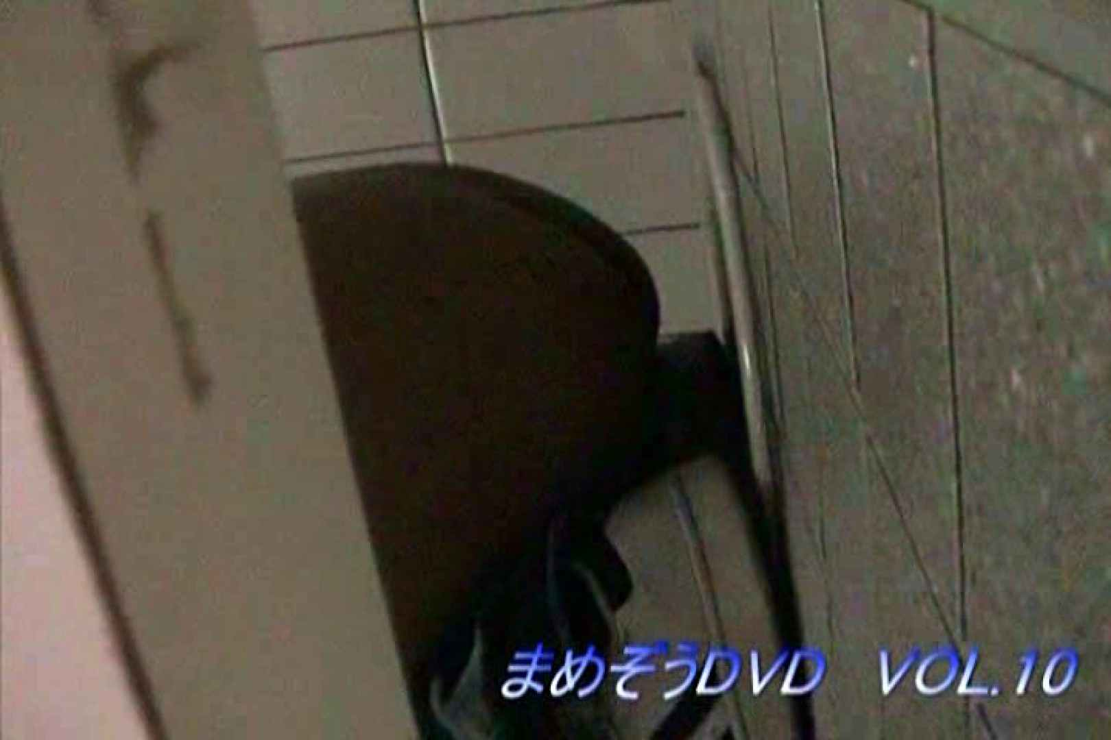 まめぞうDVD完全版VOL.10 ギャル  64pic 53