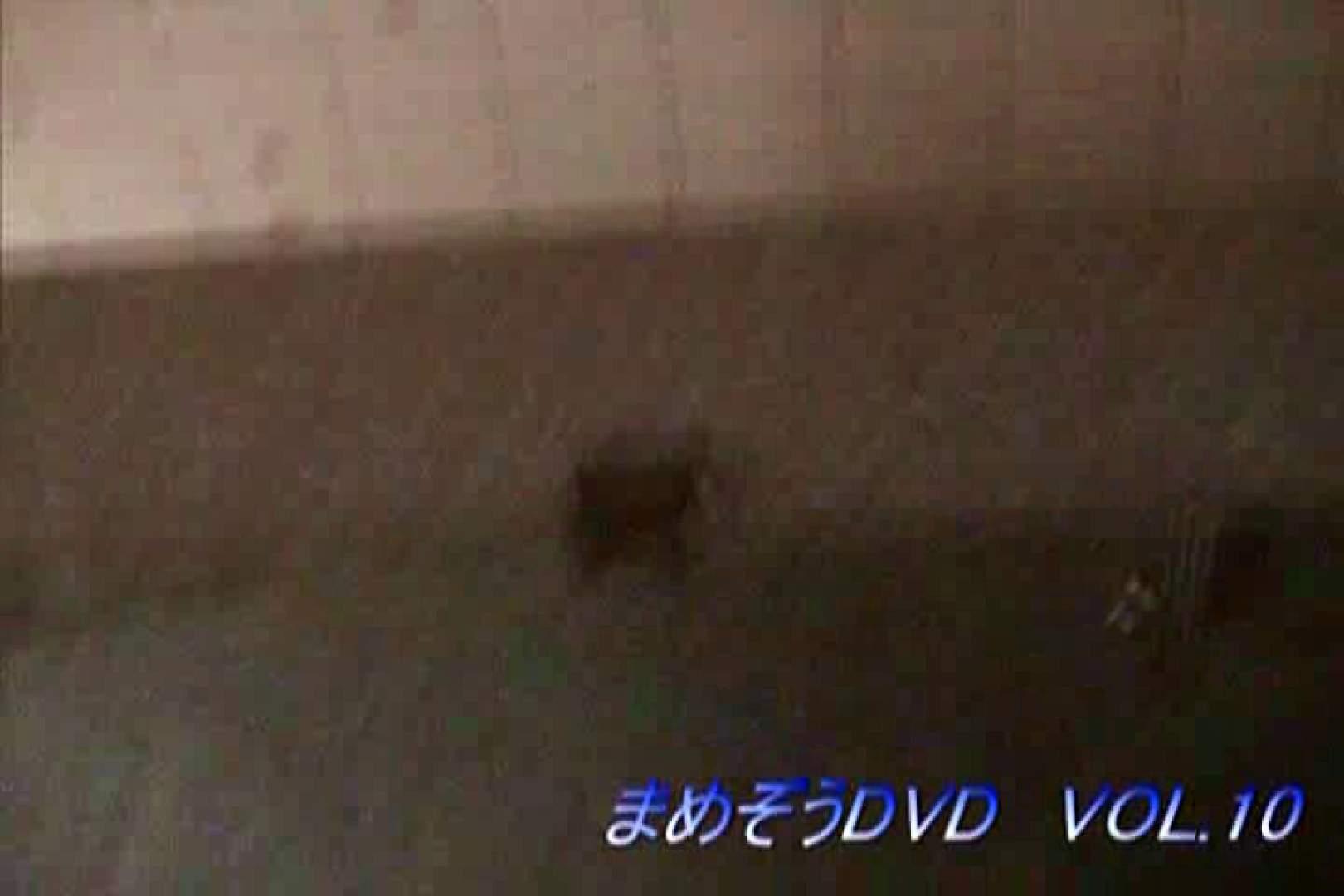 まめぞうDVD完全版VOL.10 ギャル  64pic 54