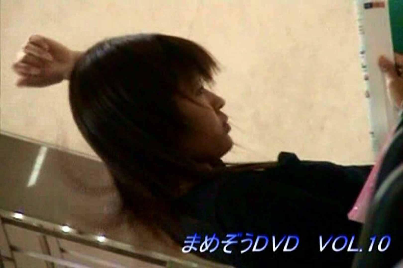 まめぞうDVD完全版VOL.10 ギャル  64pic 57