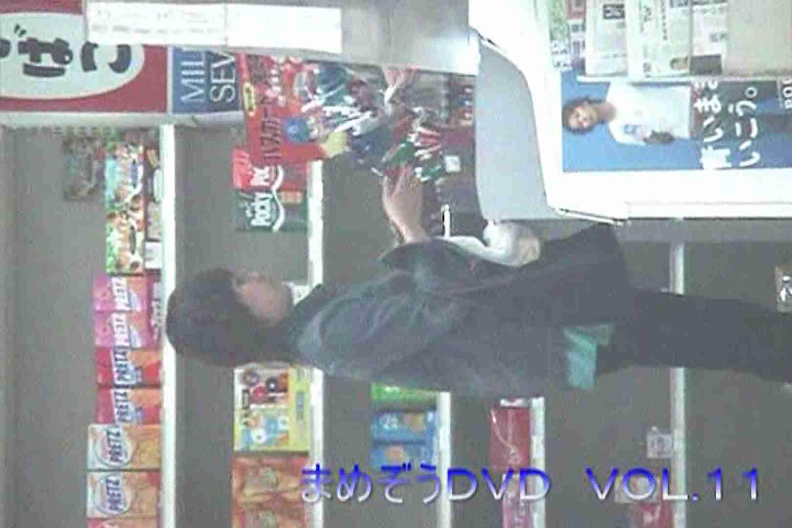 まめぞうDVD完全版VOL.11 ギャル  57pic 2