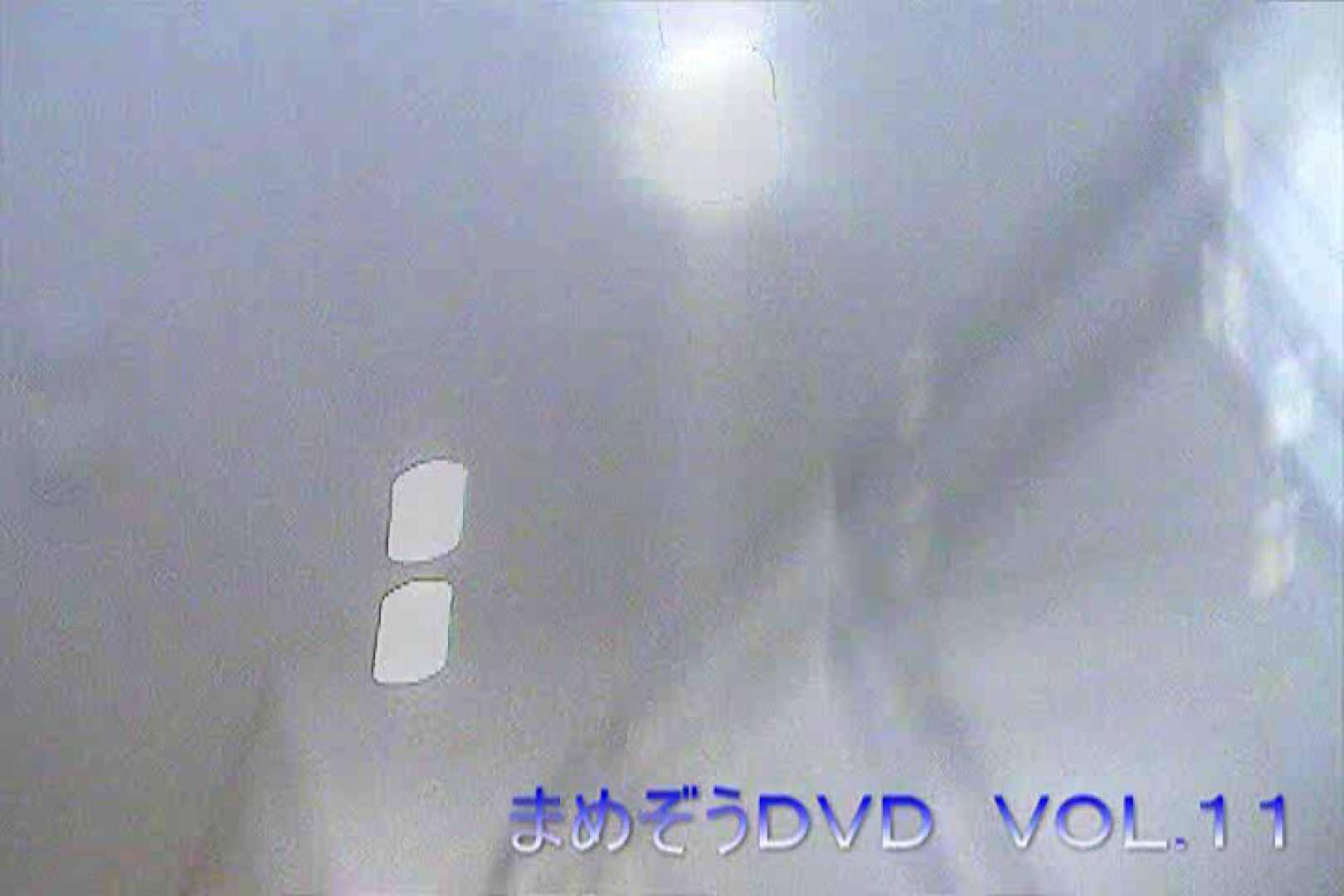 まめぞうDVD完全版VOL.11 ギャル  57pic 6