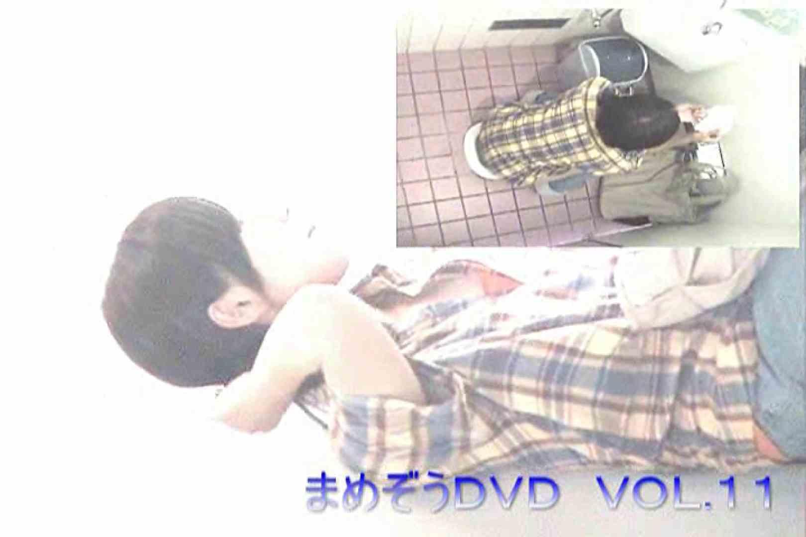 まめぞうDVD完全版VOL.11 ギャル  57pic 14