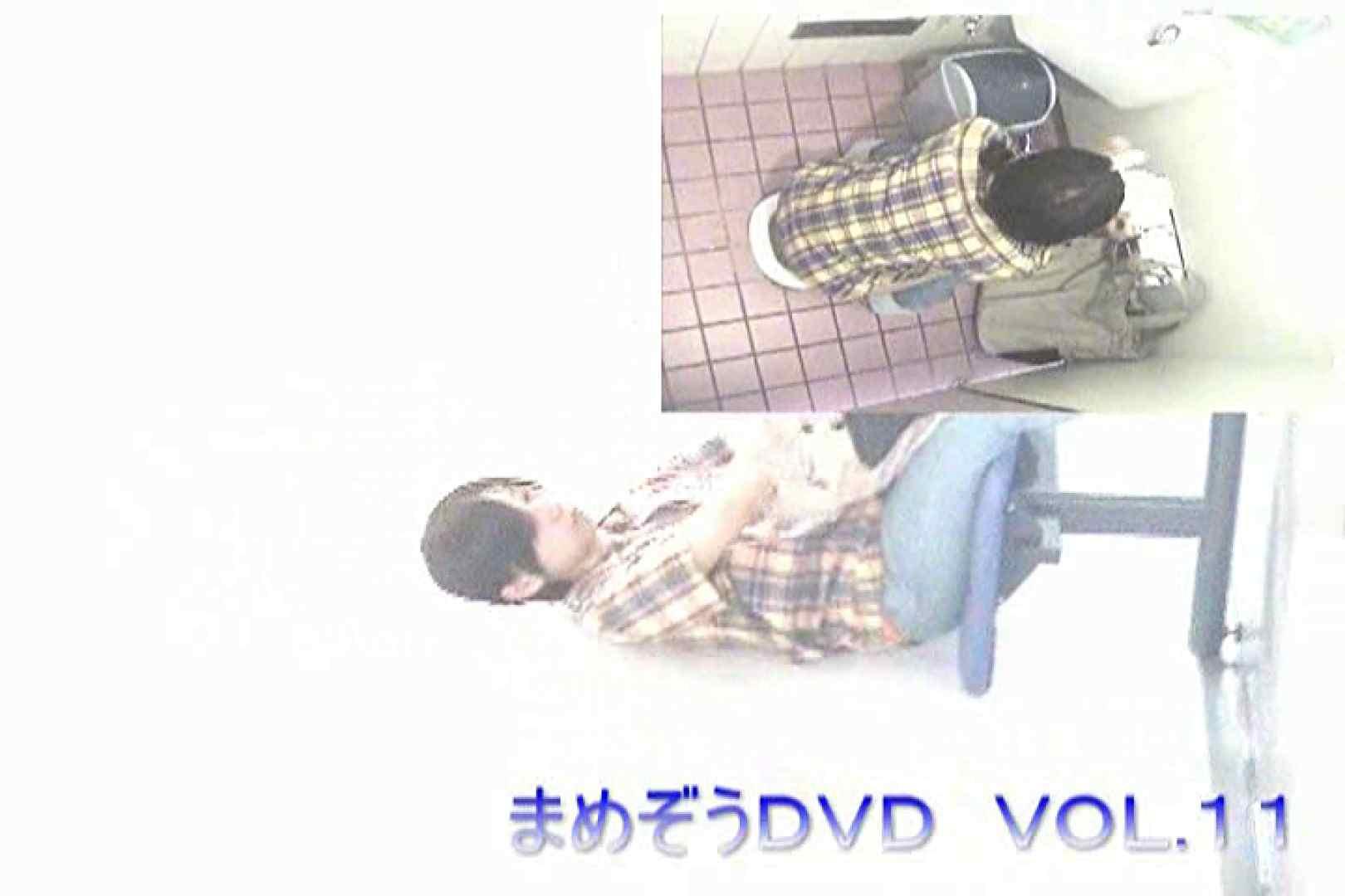 まめぞうDVD完全版VOL.11 ギャル  57pic 15