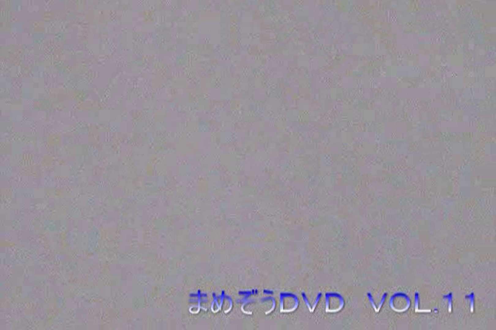 まめぞうDVD完全版VOL.11 ギャル  57pic 19