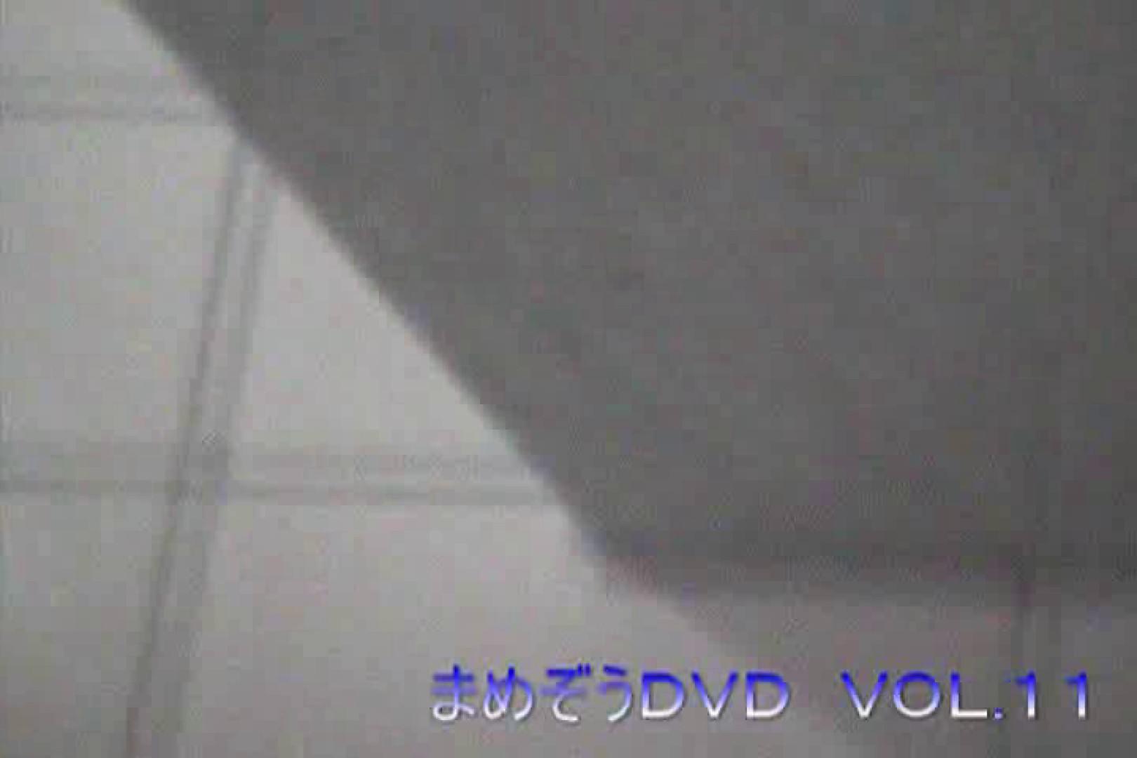 まめぞうDVD完全版VOL.11 ギャル  57pic 25