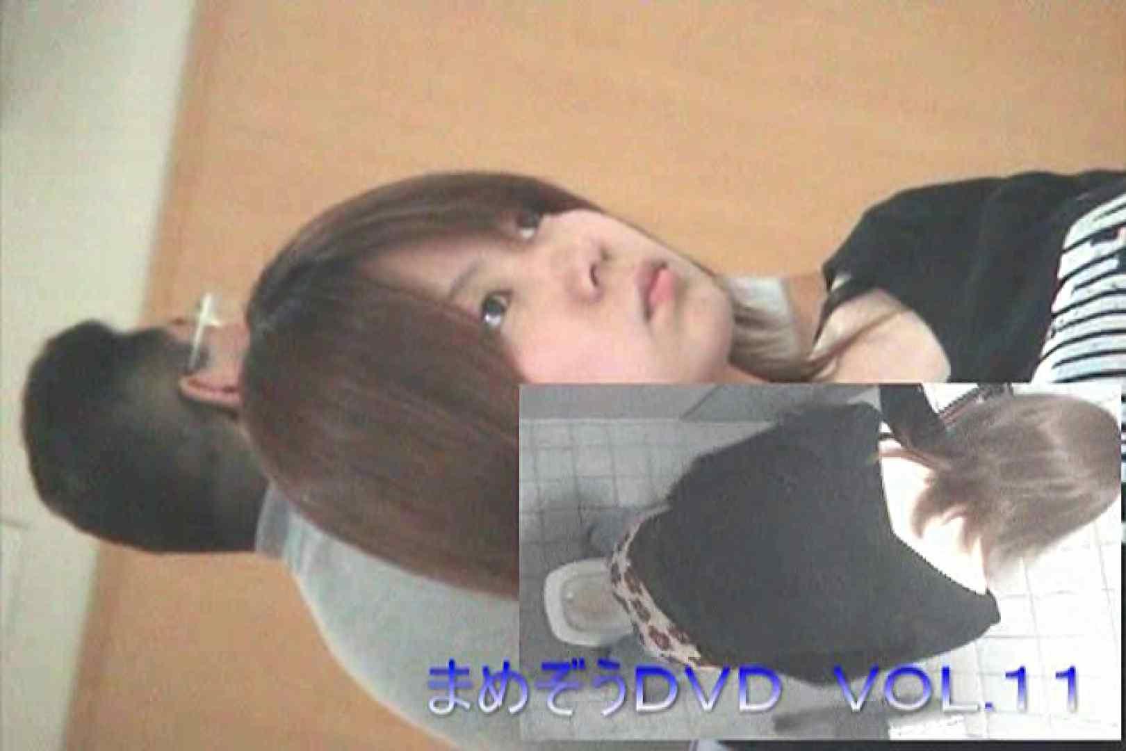 まめぞうDVD完全版VOL.11 ギャル  57pic 29