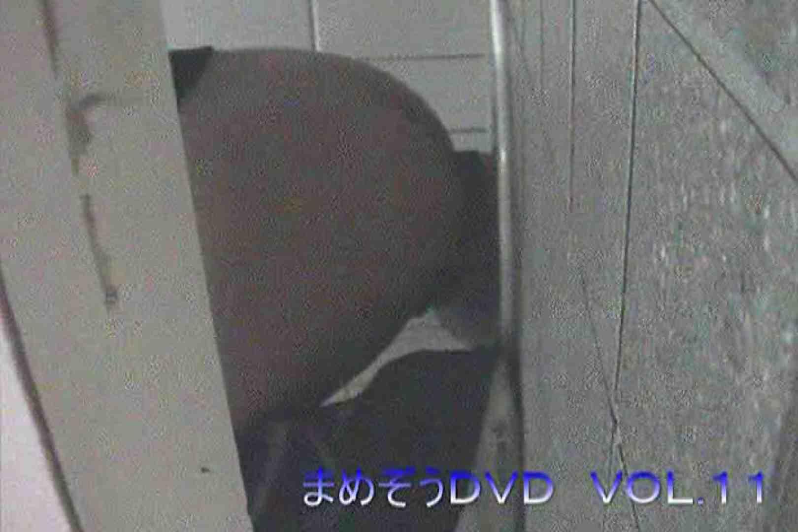 まめぞうDVD完全版VOL.11 ギャル  57pic 32