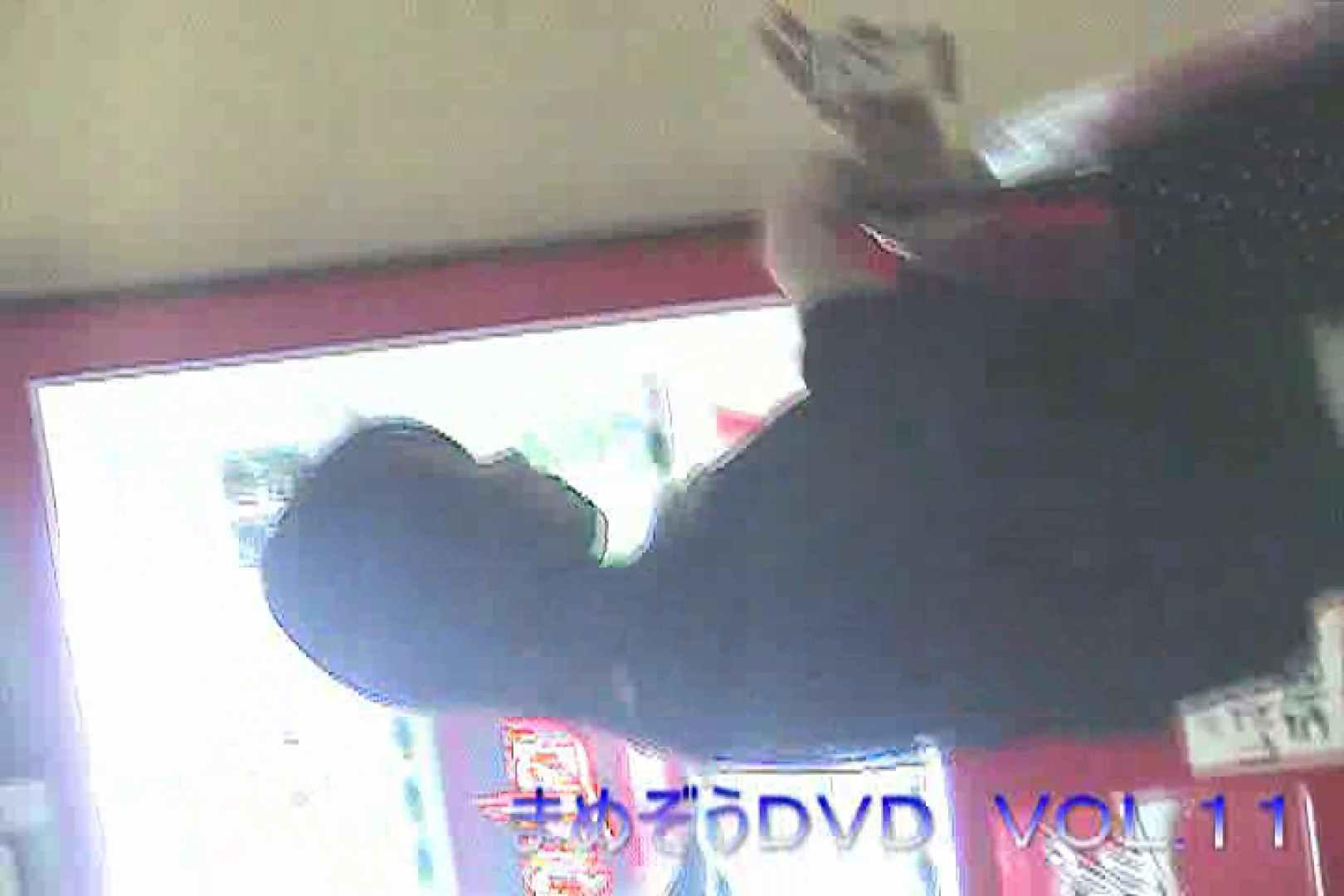 まめぞうDVD完全版VOL.11 ギャル  57pic 37