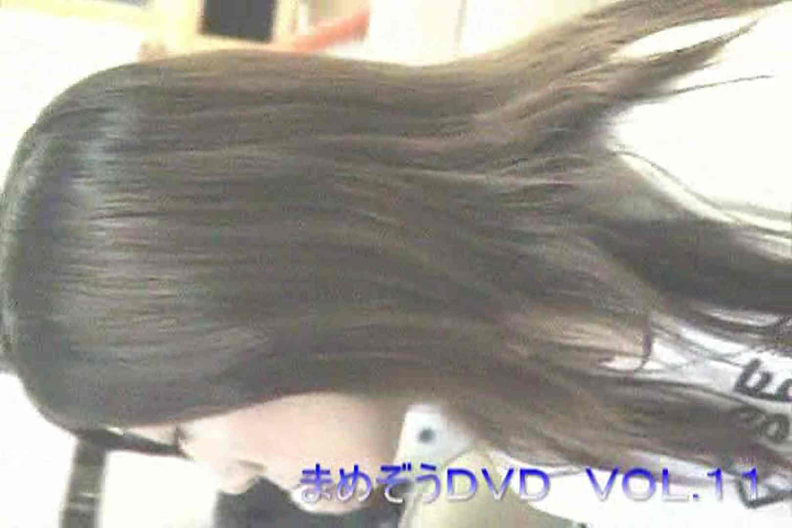 まめぞうDVD完全版VOL.11 ギャル  57pic 51