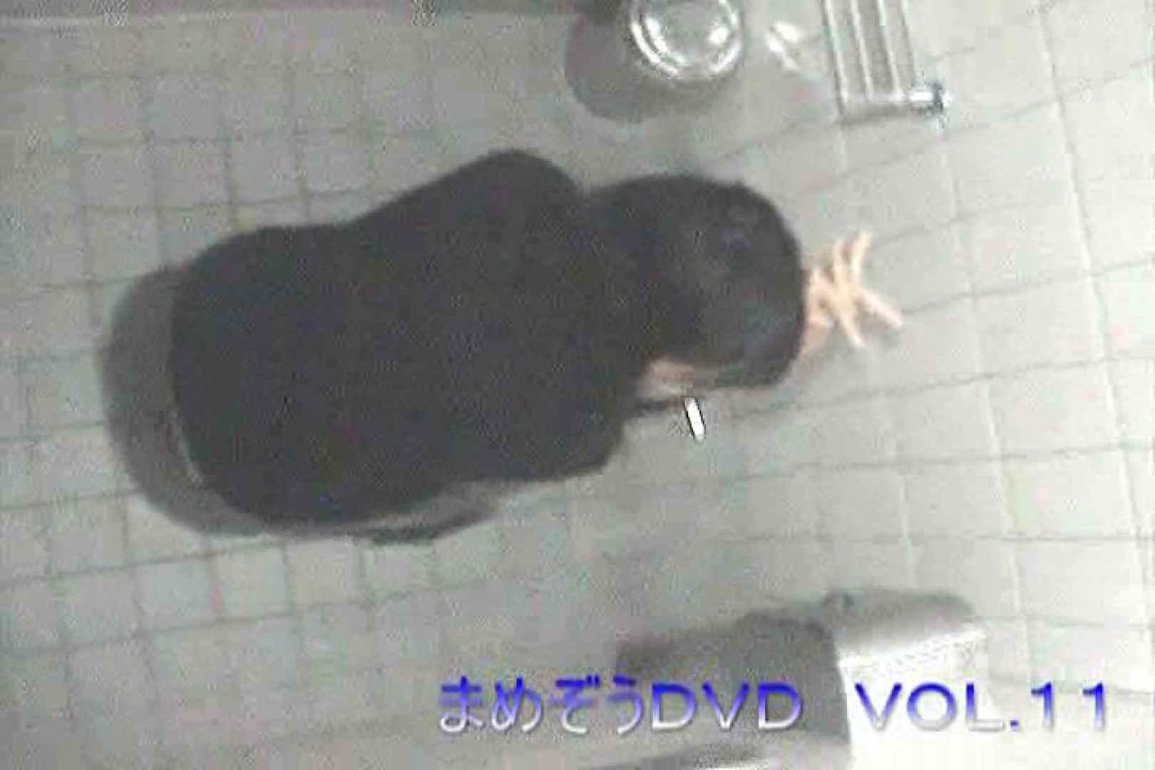 まめぞうDVD完全版VOL.11 ギャル  57pic 54