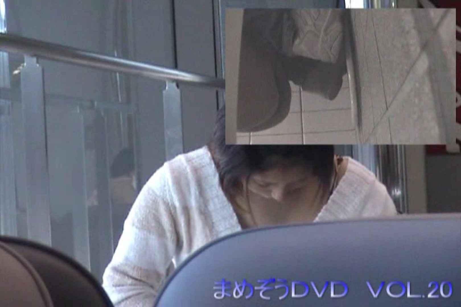 まめぞうDVD完全版VOL.20 ギャル  105pic 7