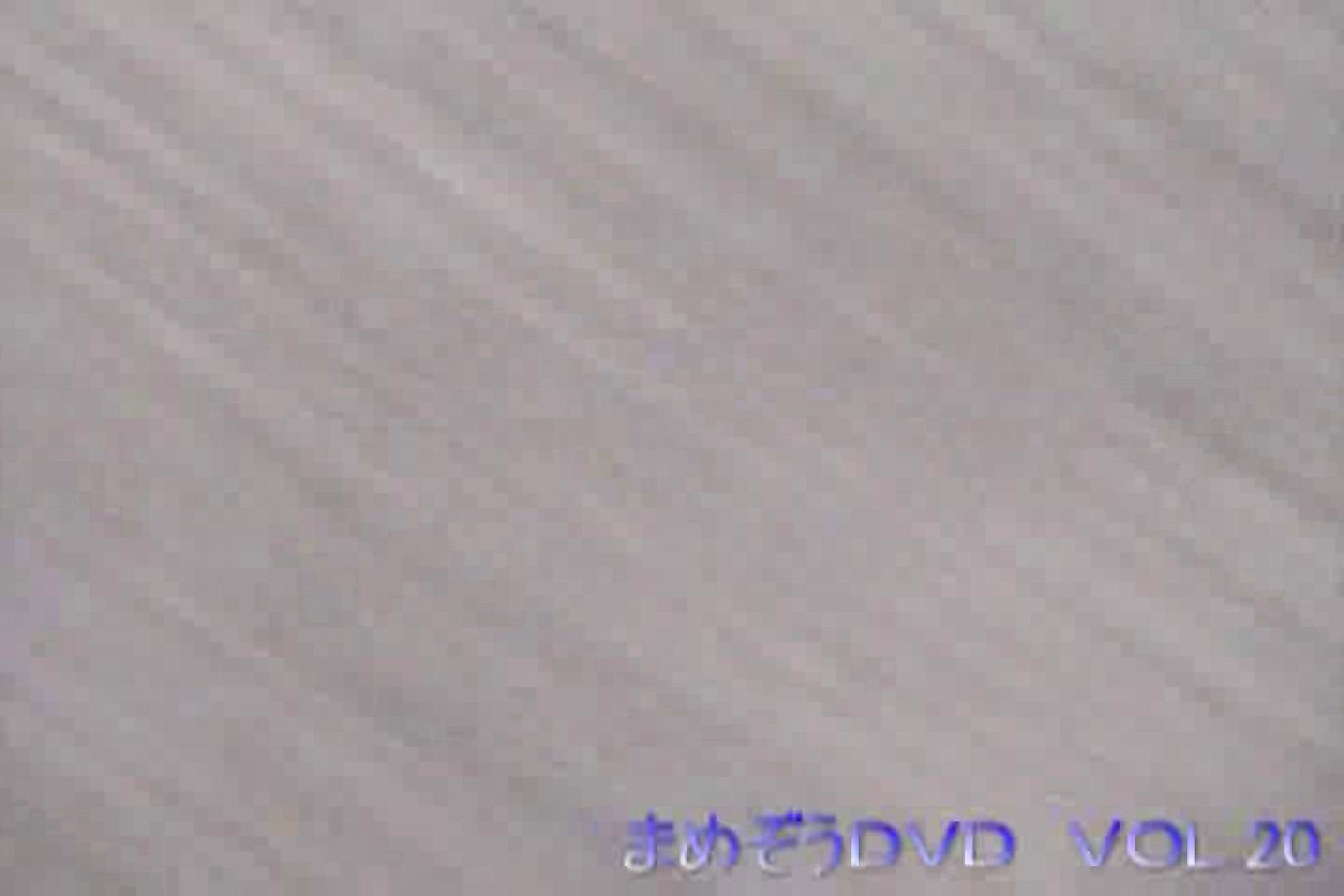 まめぞうDVD完全版VOL.20 ギャル  105pic 10