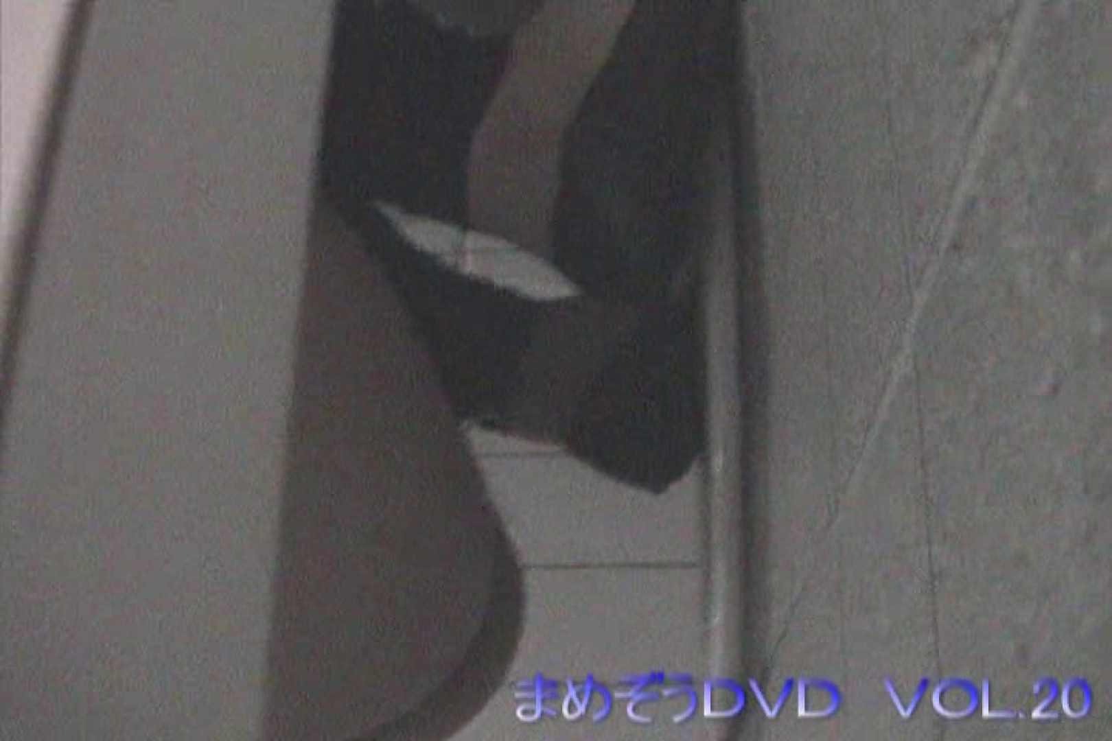 まめぞうDVD完全版VOL.20 ギャル  105pic 12