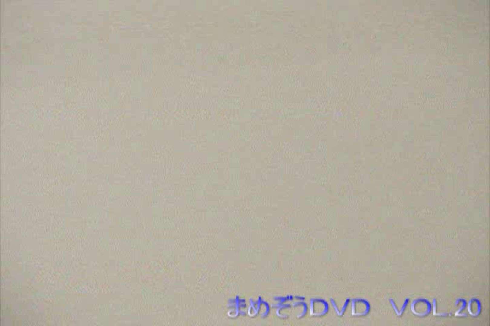 まめぞうDVD完全版VOL.20 ギャル  105pic 17