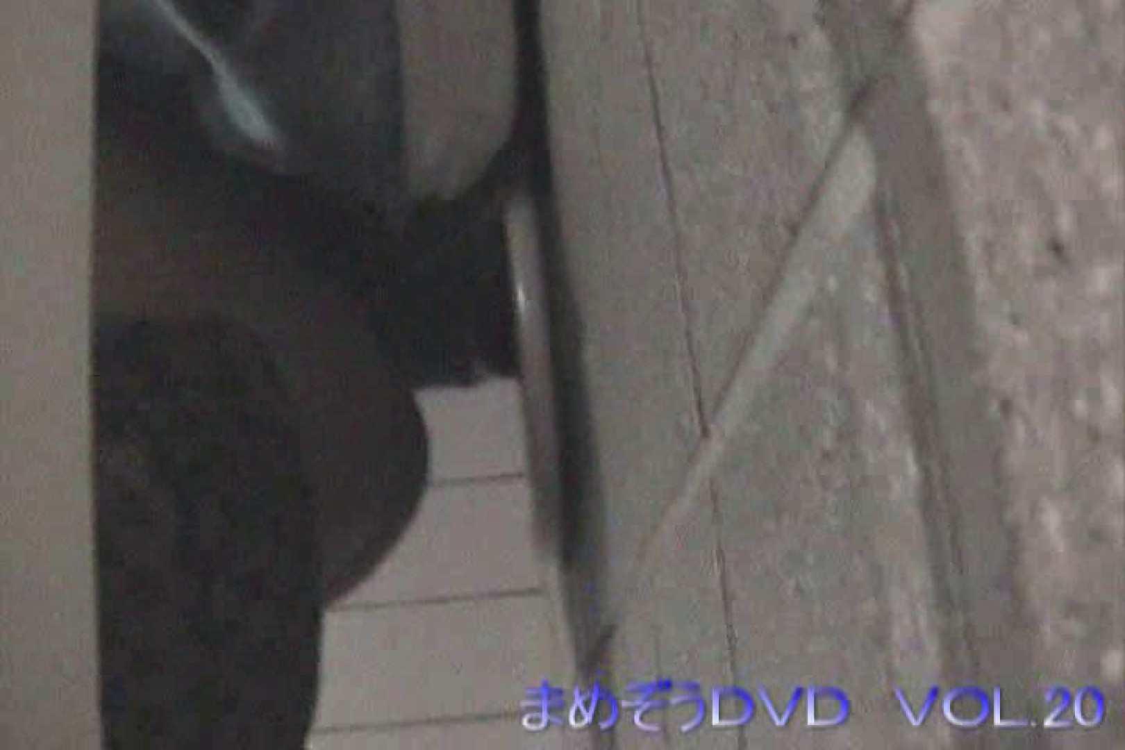 まめぞうDVD完全版VOL.20 ギャル  105pic 27