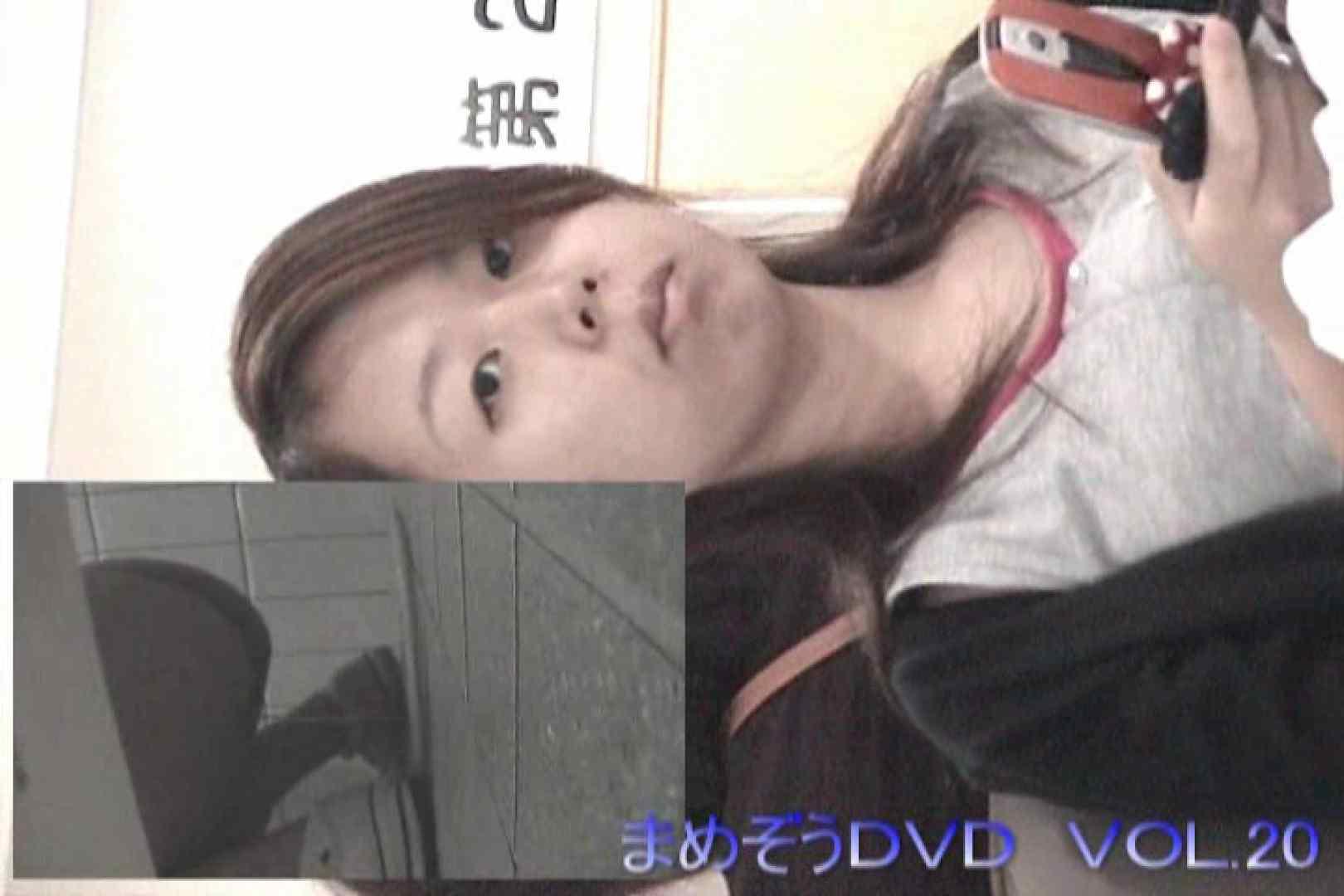 まめぞうDVD完全版VOL.20 ギャル  105pic 50