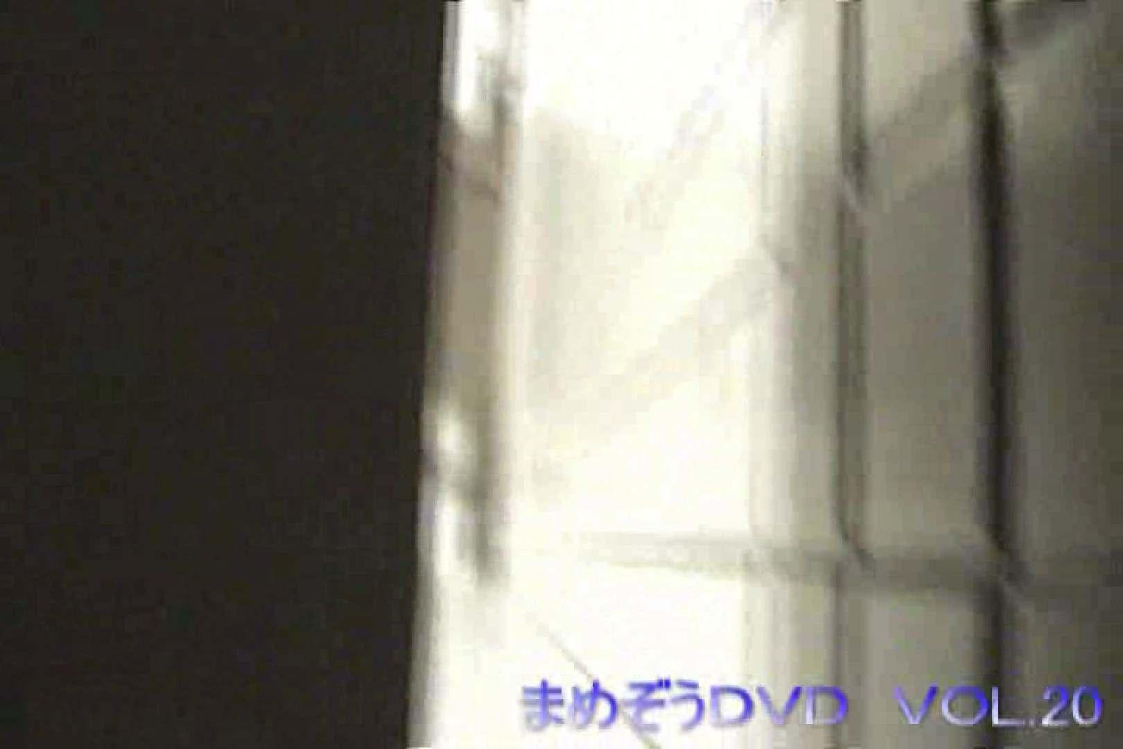 まめぞうDVD完全版VOL.20 ギャル  105pic 56