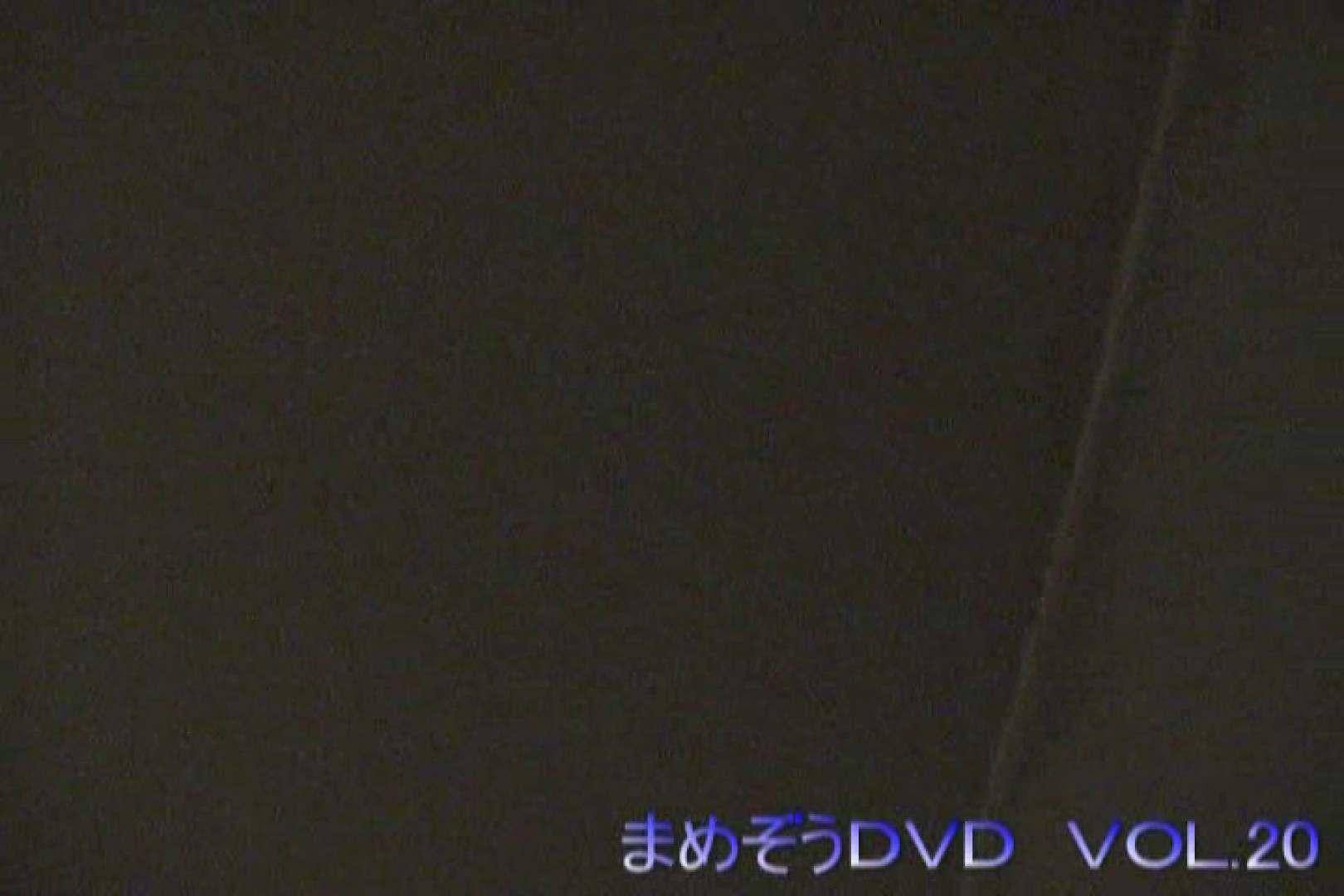 まめぞうDVD完全版VOL.20 ギャル  105pic 57