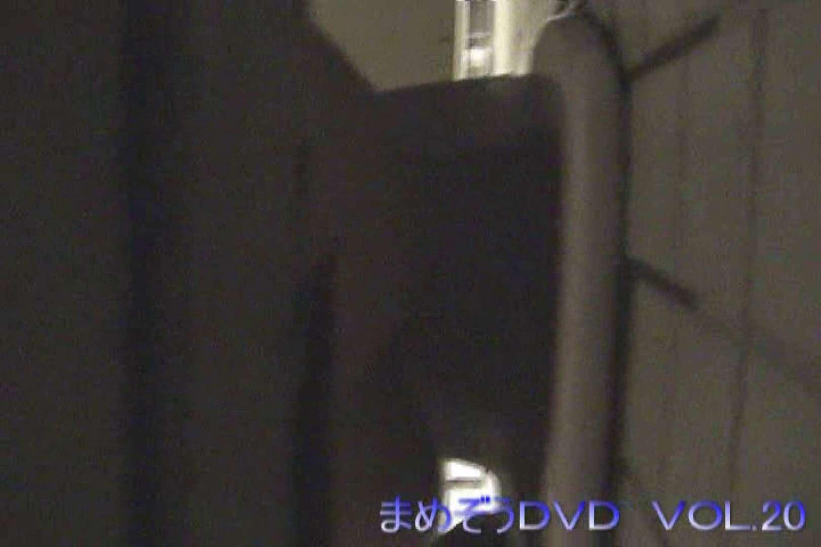 まめぞうDVD完全版VOL.20 ギャル  105pic 58