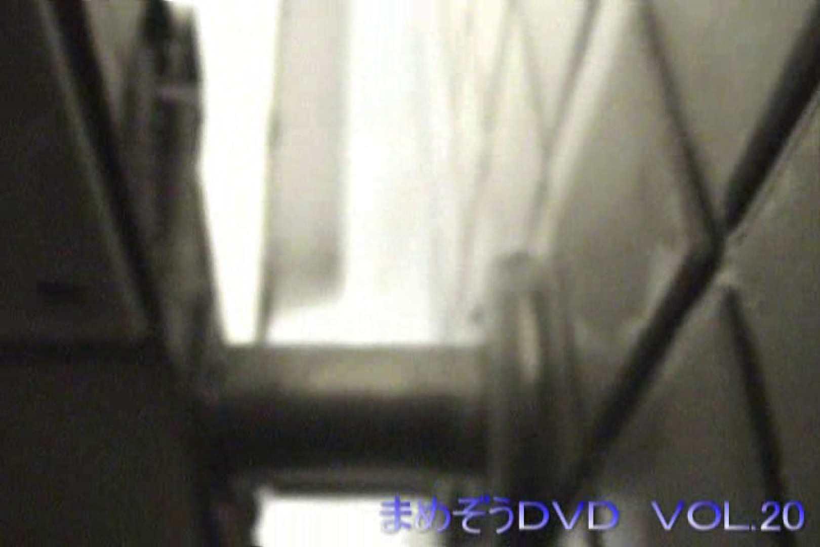 まめぞうDVD完全版VOL.20 ギャル  105pic 63