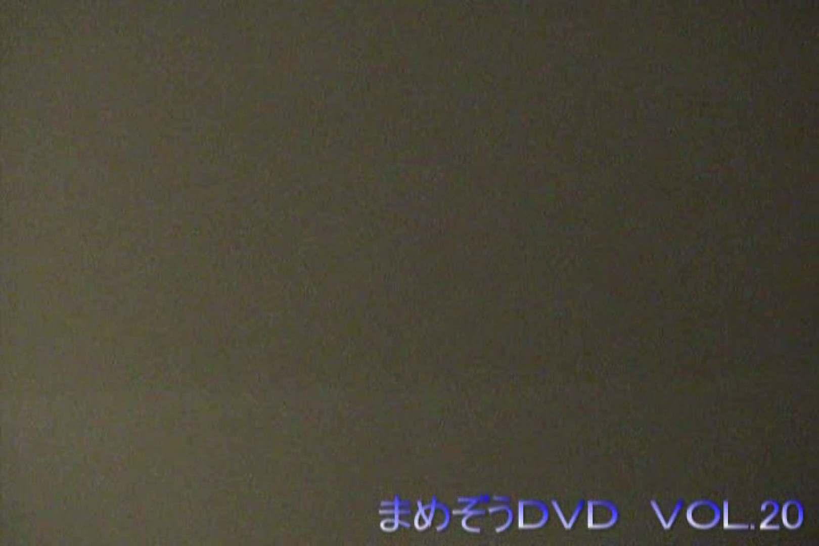 まめぞうDVD完全版VOL.20 ギャル  105pic 64