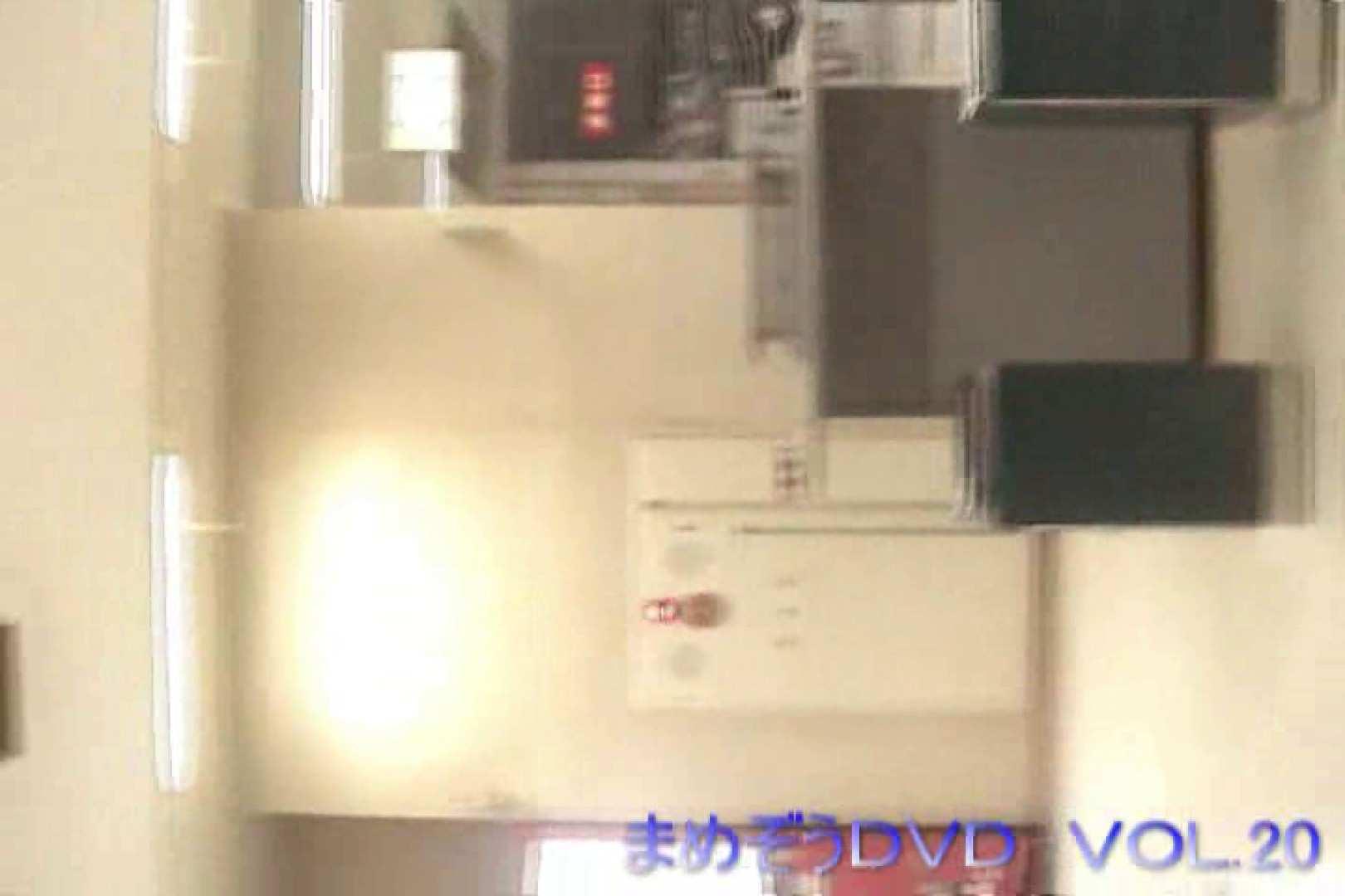 まめぞうDVD完全版VOL.20 ギャル  105pic 65