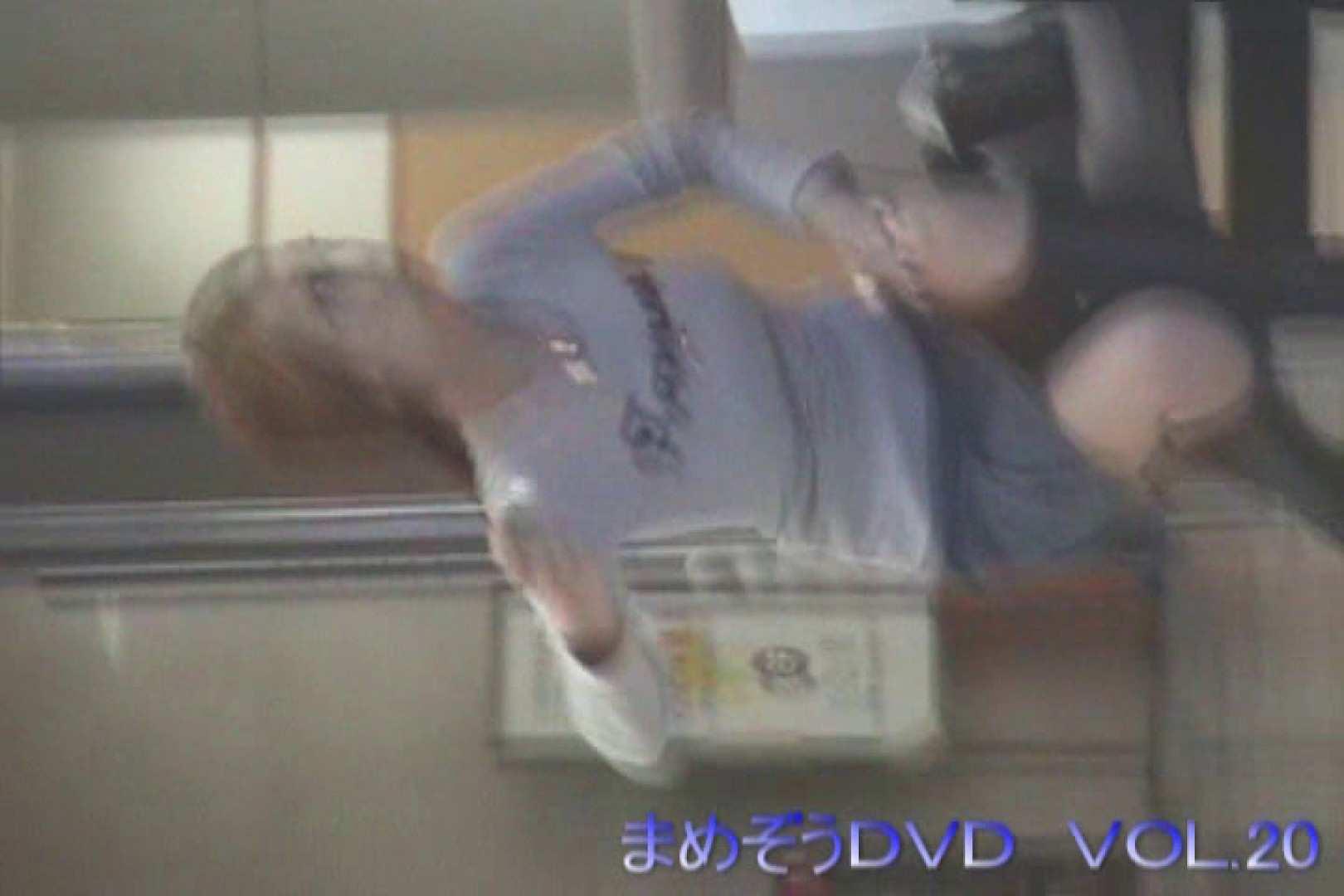 まめぞうDVD完全版VOL.20 ギャル  105pic 68