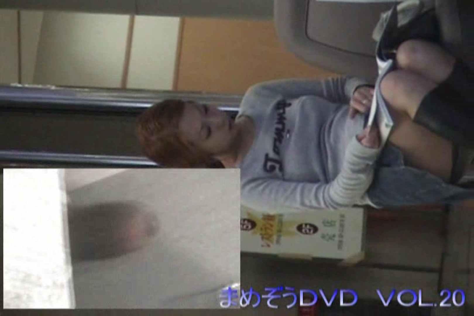 まめぞうDVD完全版VOL.20 ギャル  105pic 74
