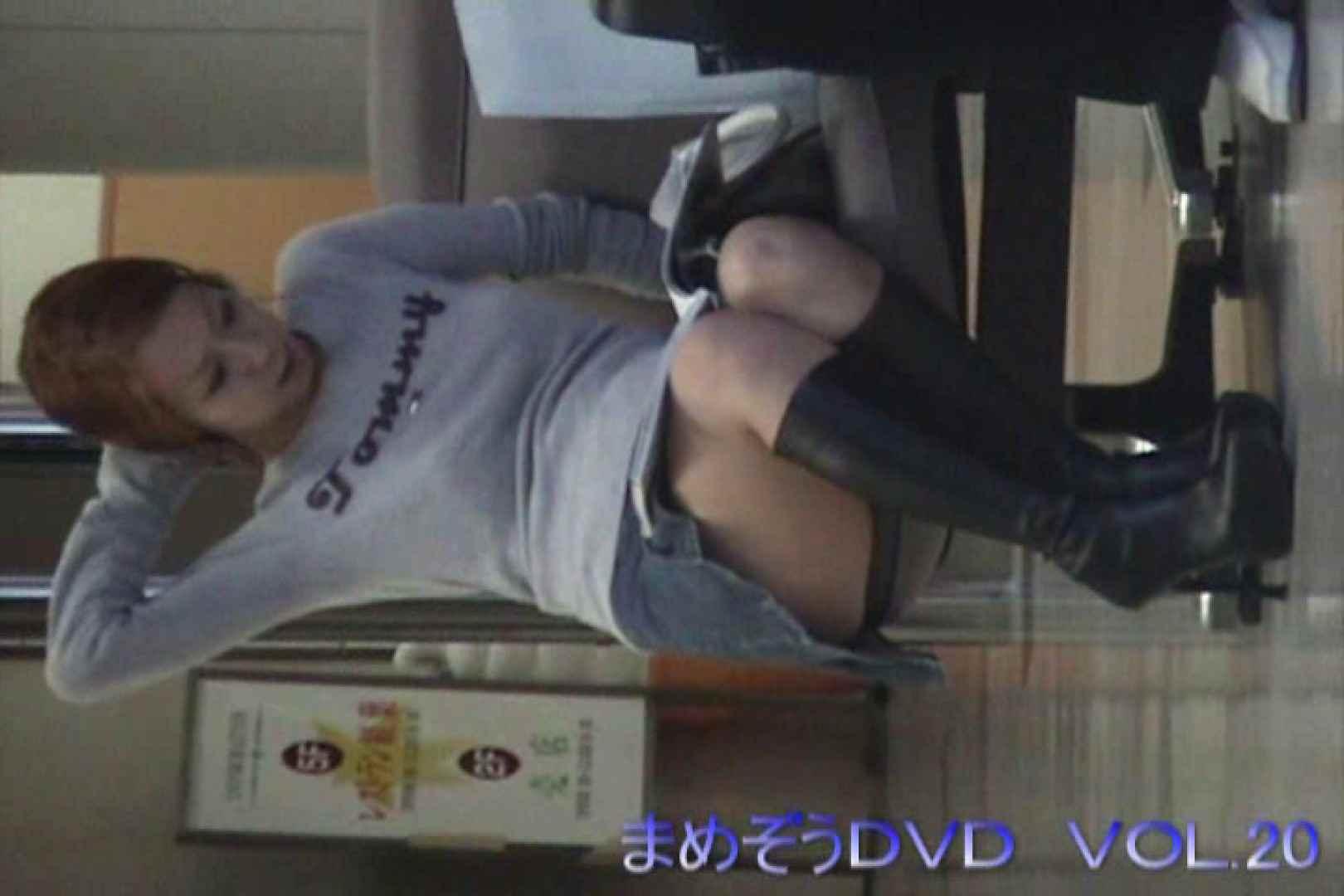 まめぞうDVD完全版VOL.20 ギャル  105pic 75