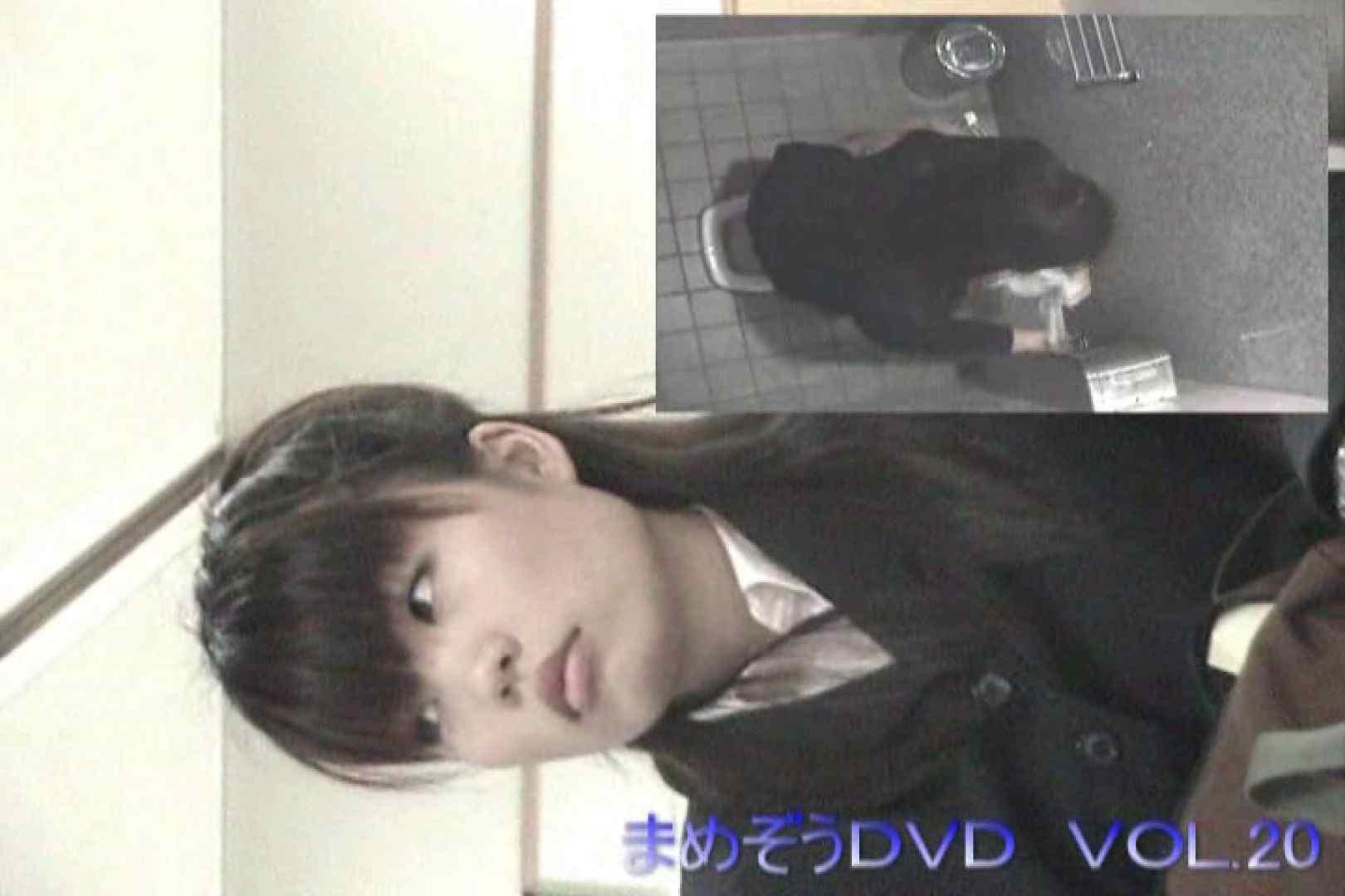 まめぞうDVD完全版VOL.20 ギャル  105pic 89