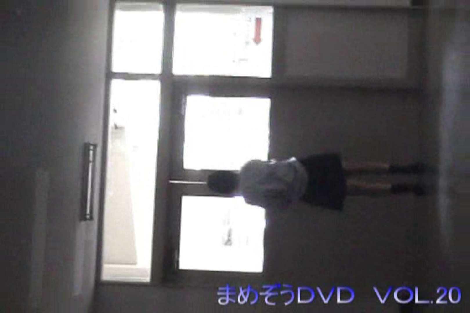 まめぞうDVD完全版VOL.20 ギャル  105pic 97