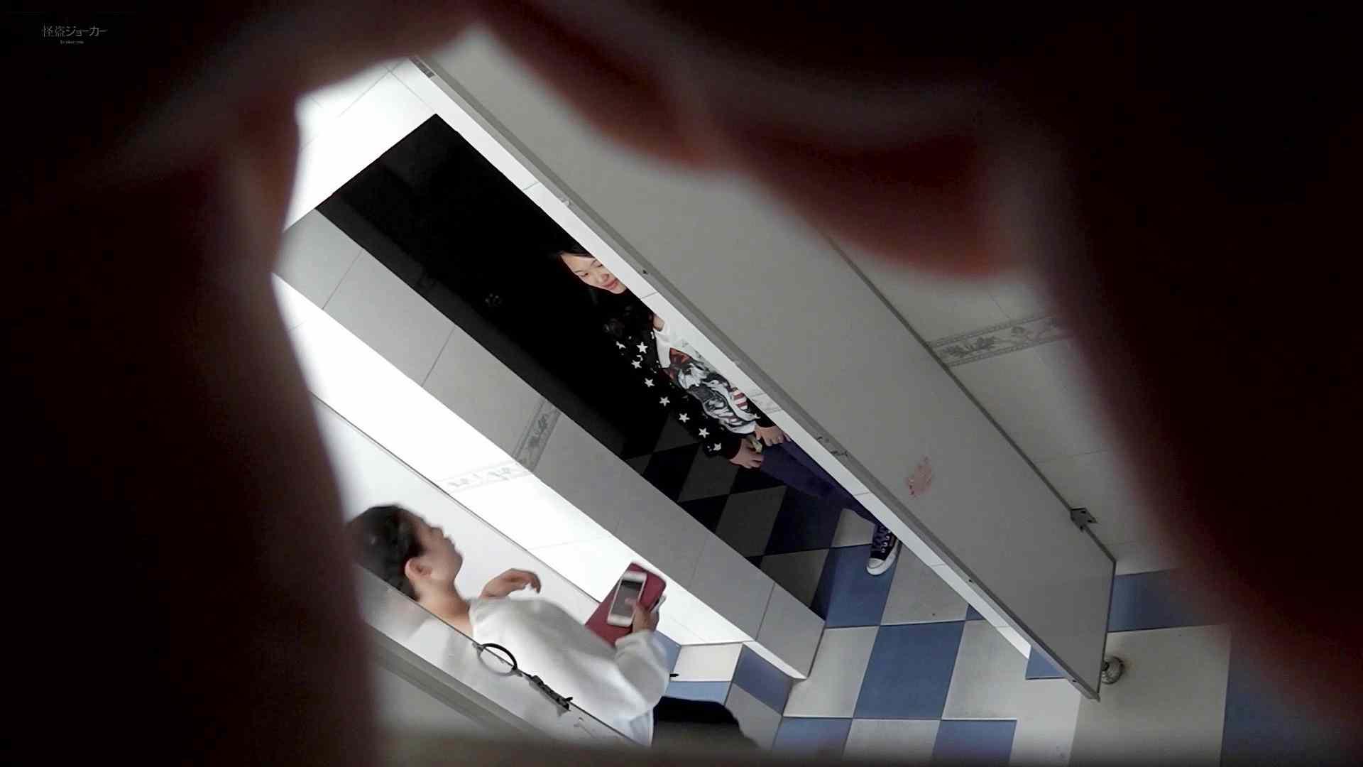 なんだこれ!! Vol.08 遂に美女登場!! テクニック  78pic 30
