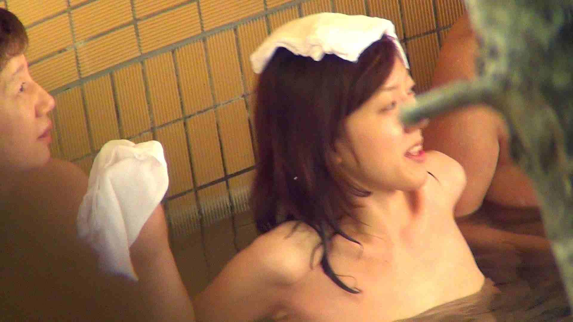Vol.47 oyakoで登場 スレンダーだけどしっかりしたオッパイ 美女  94pic 84
