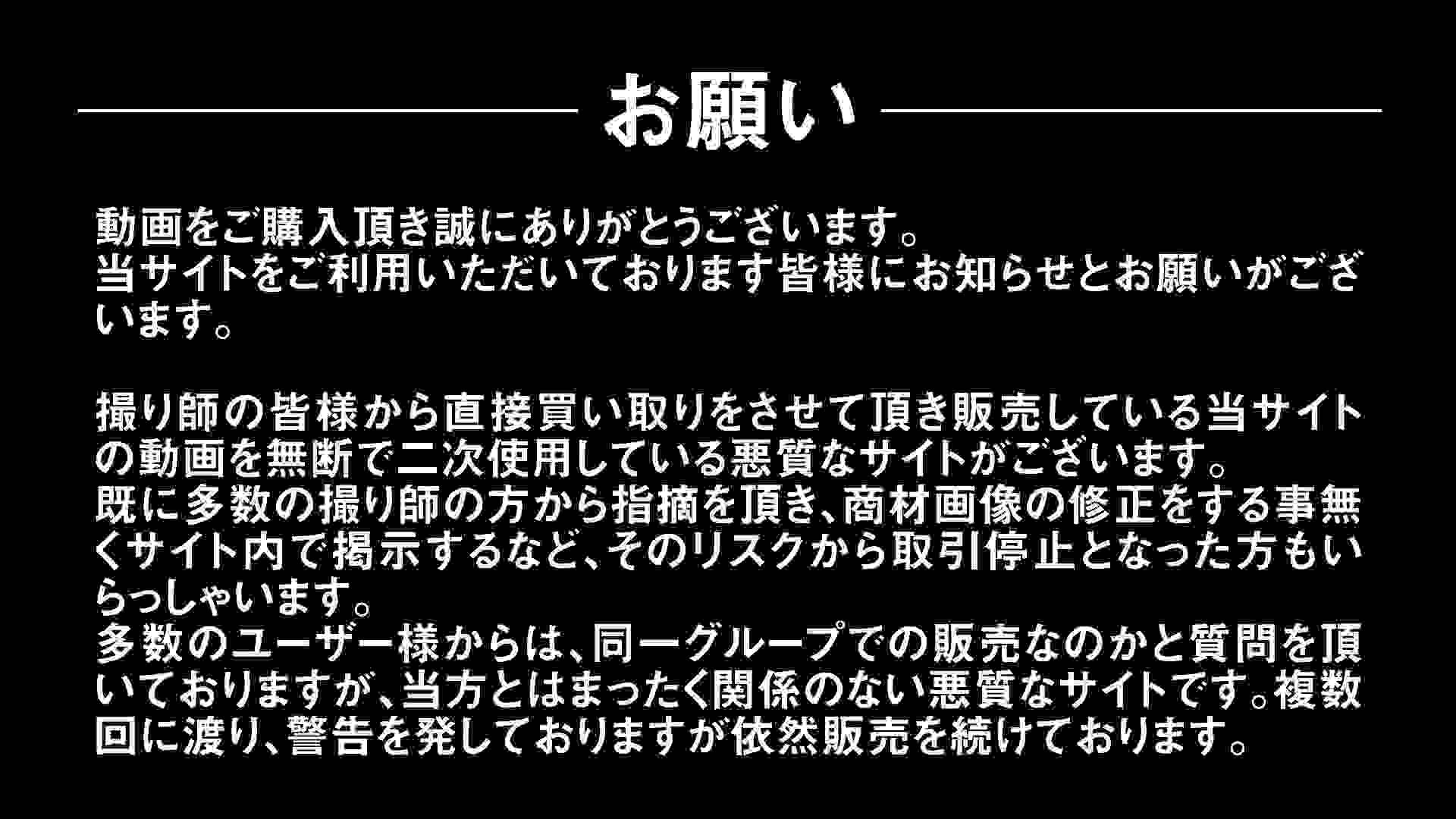 Vol.67 美肌と脇のコントラスト 露天  83pic 5