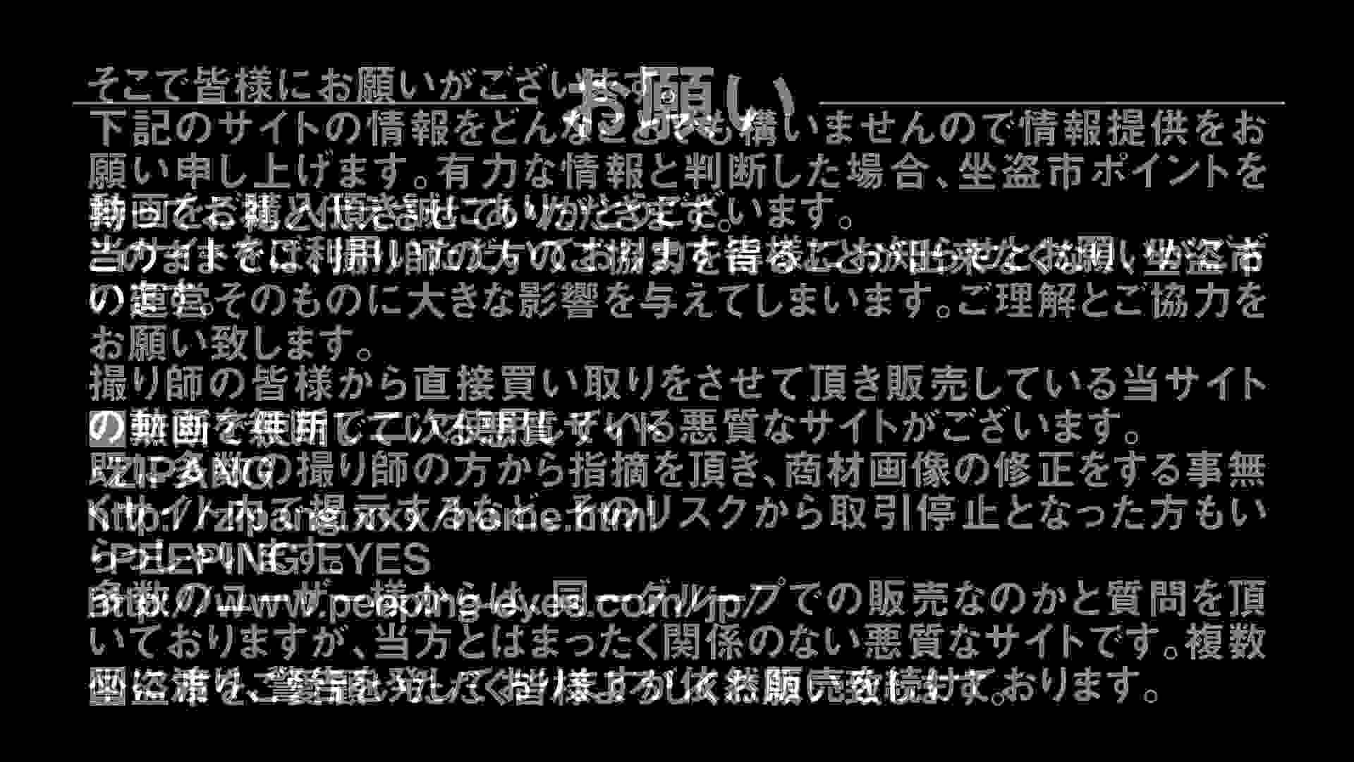 Vol.67 美肌と脇のコントラスト 露天  83pic 27