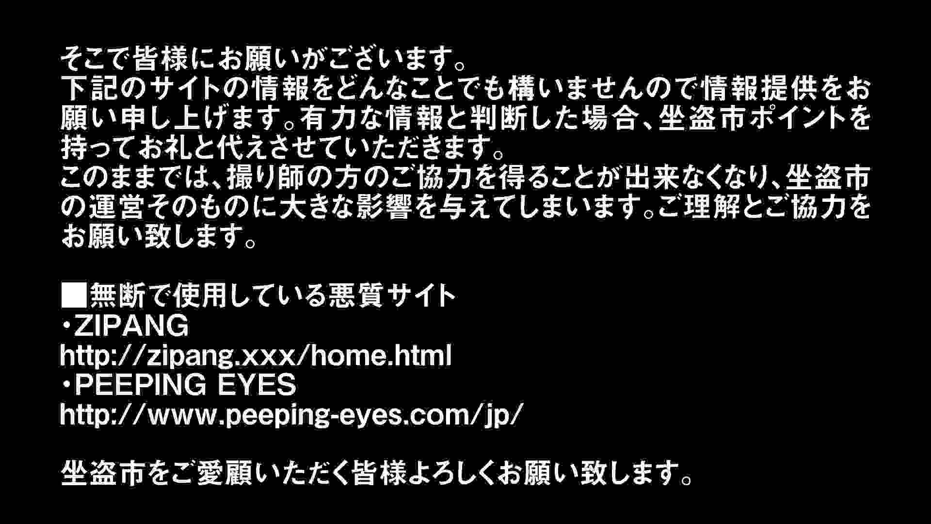 Vol.68 ガラス越しのパーフェクトボディー タオル邪魔! 露天  77pic 36
