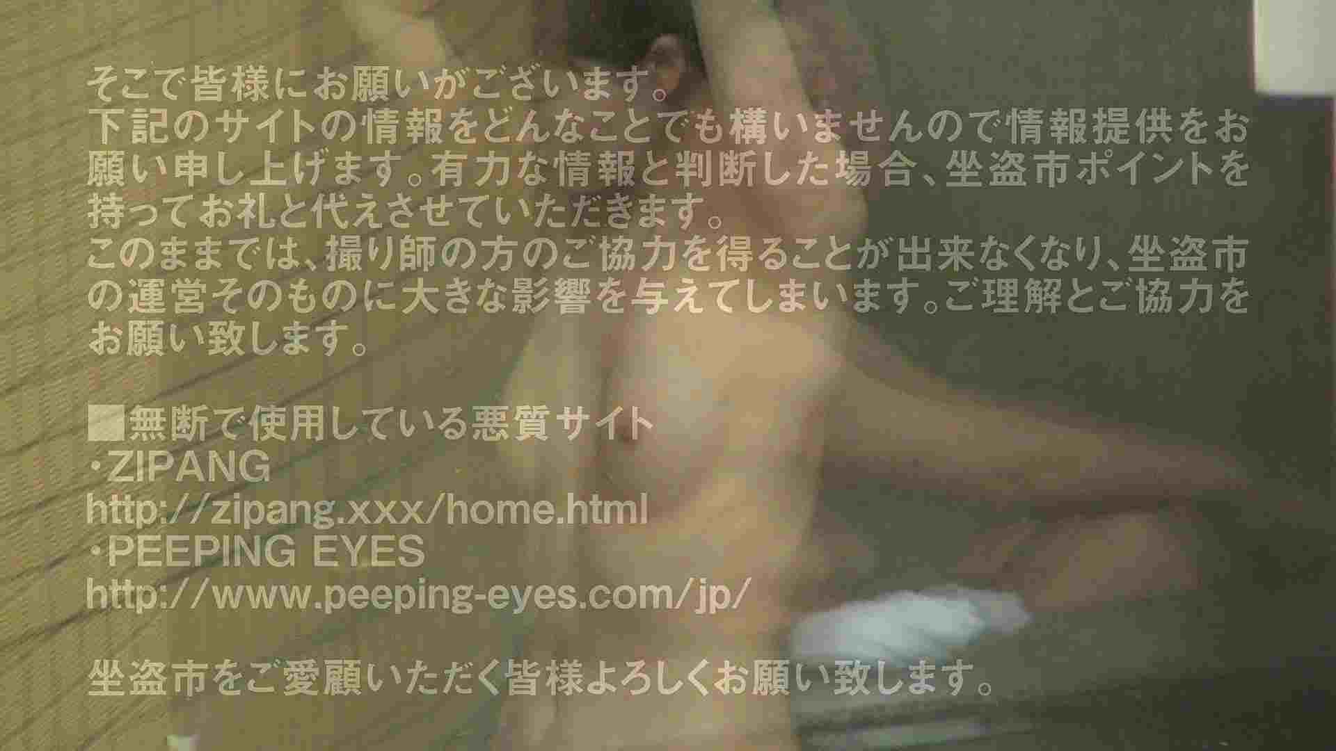 Vol.68 ガラス越しのパーフェクトボディー タオル邪魔! 露天  77pic 43