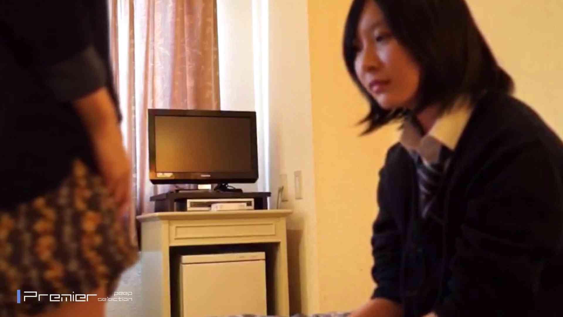 禁断の忍者 Vol.03 フルハイビジョンK制月反性行 制服  91pic 29