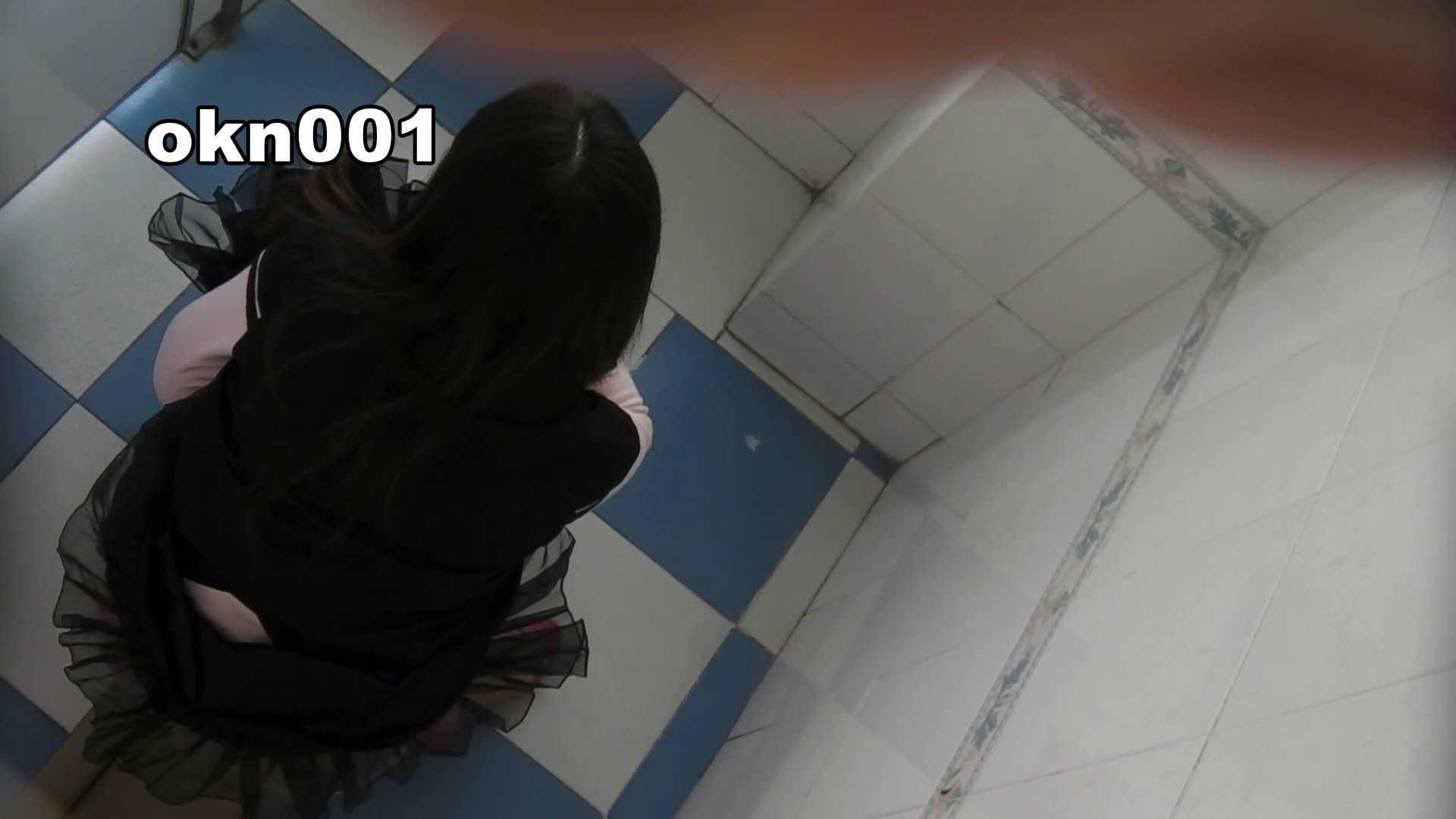 下からノゾム vol.001 下から攻める! OL  110pic 17
