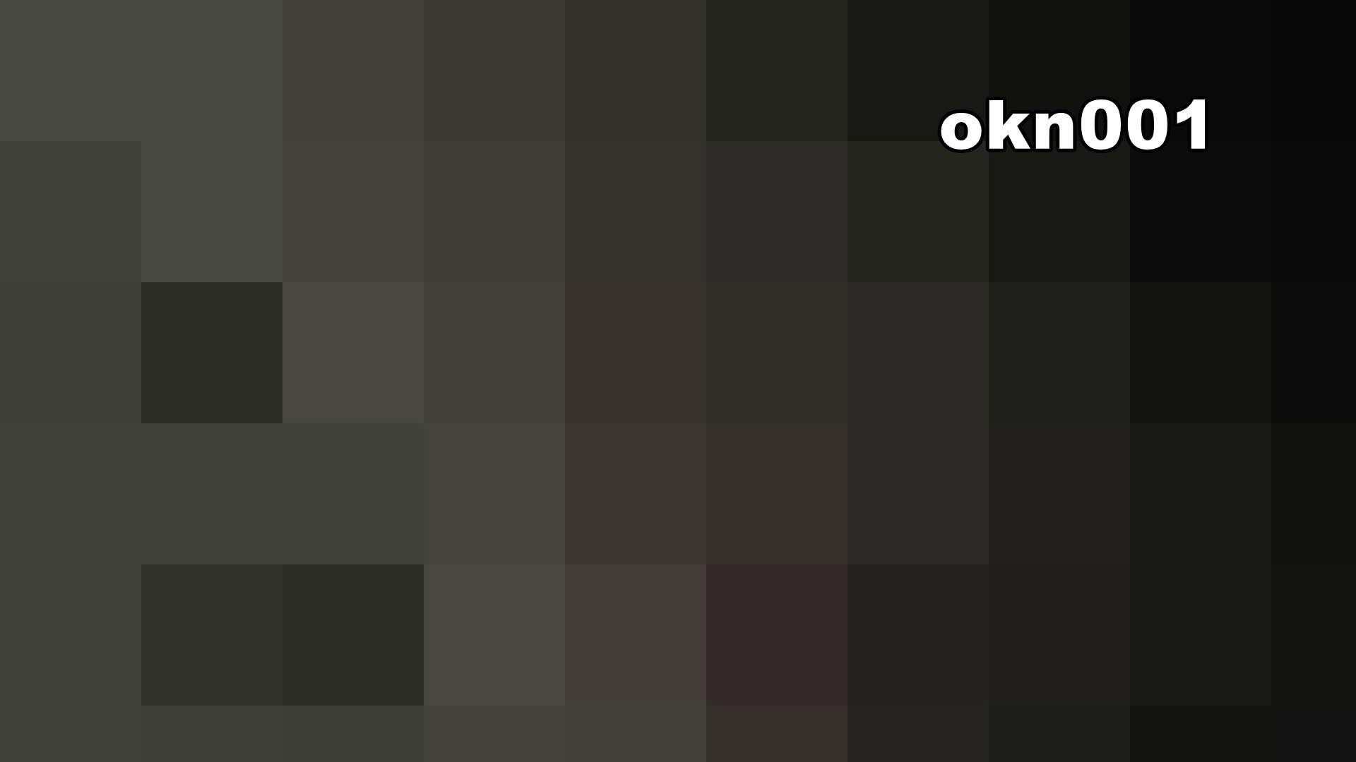 下からノゾム vol.001 下から攻める! OL  110pic 23
